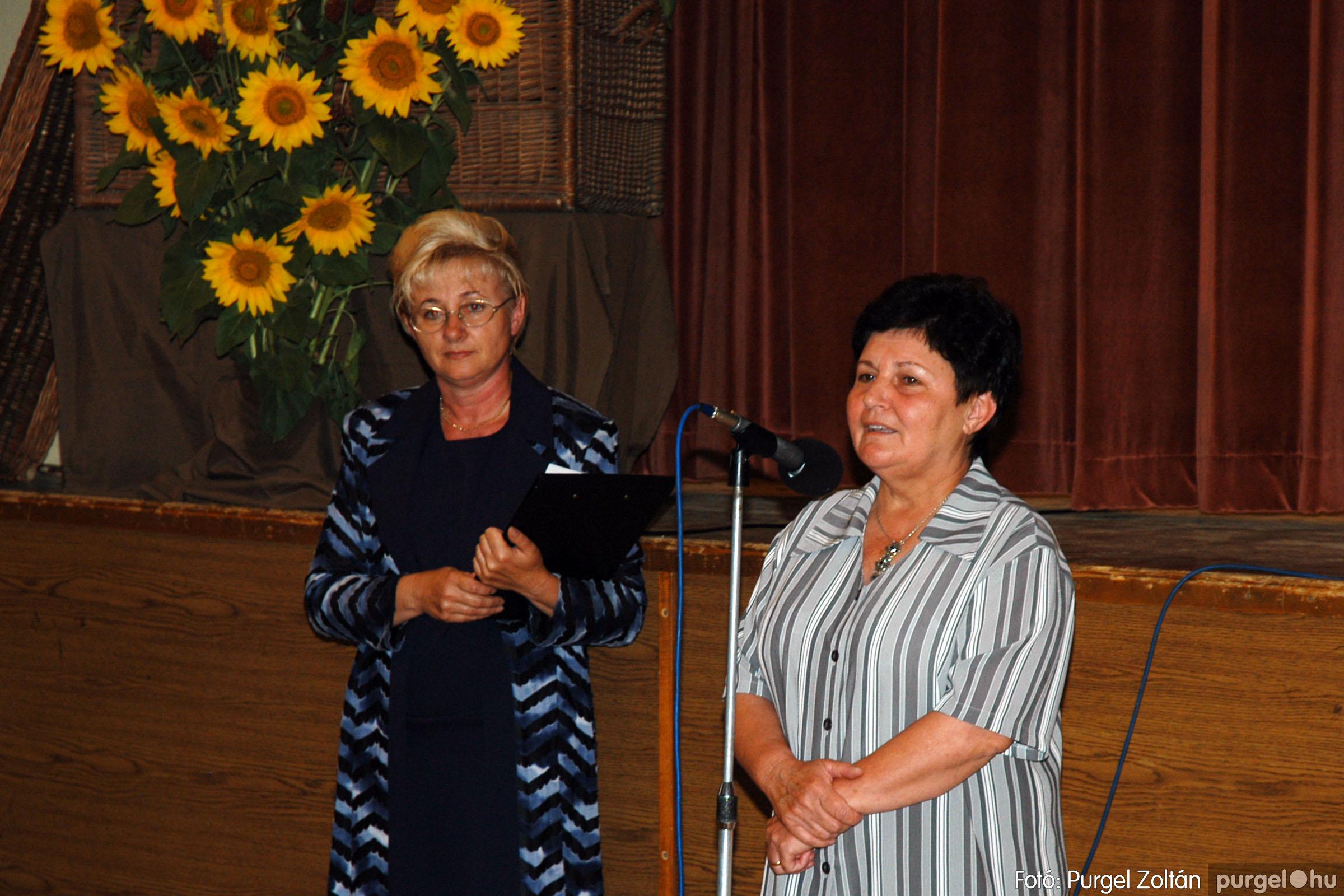 2005.07.23. 002 Kurca-parti dalos találkozó - Fotó:PURGEL ZOLTÁN© DSC_0002q.jpg