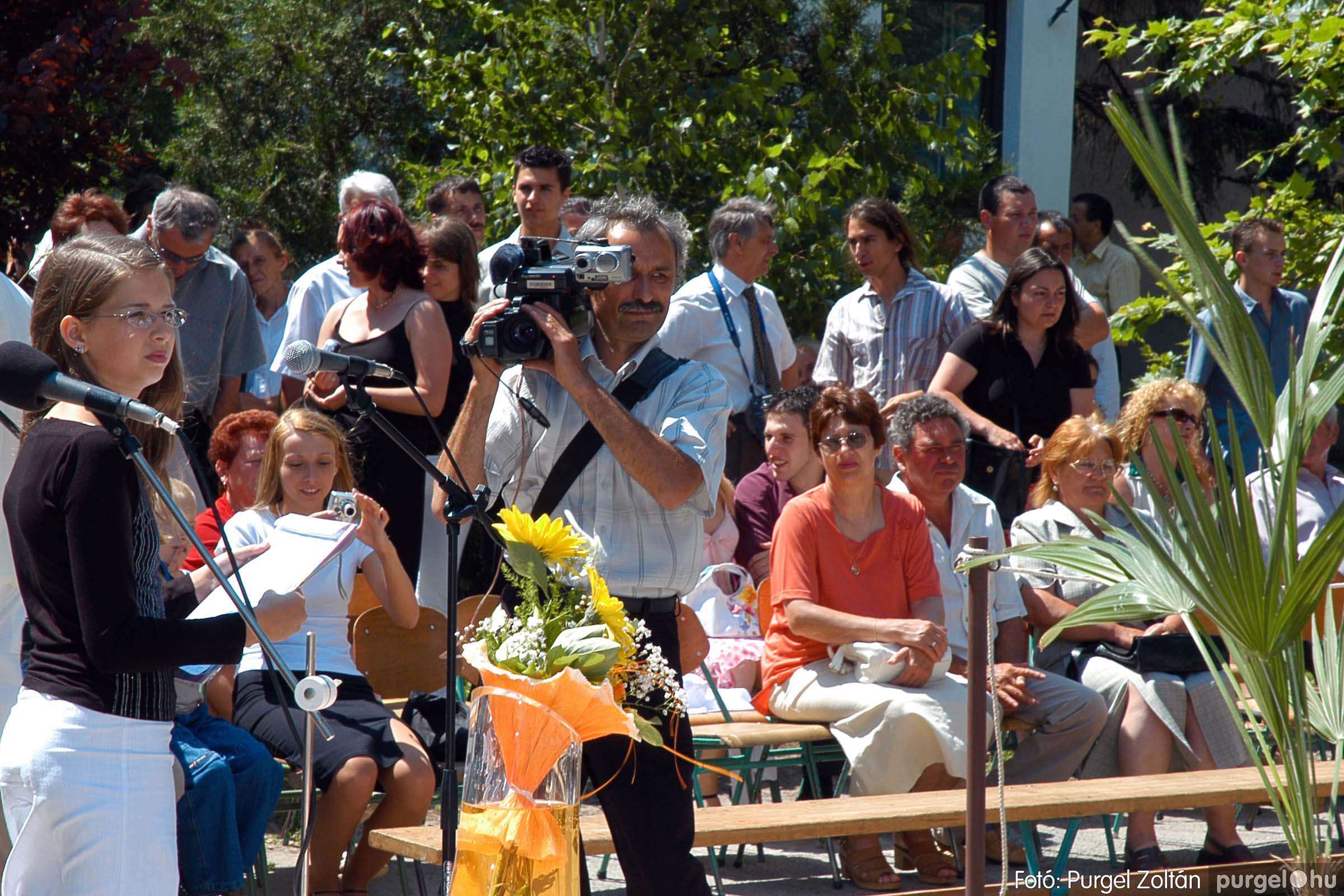 2005.06.18. 067 Forray Máté Általános Iskola ballagás 2005. - Fotó:PURGEL ZOLTÁN© DSC_0089q.jpg