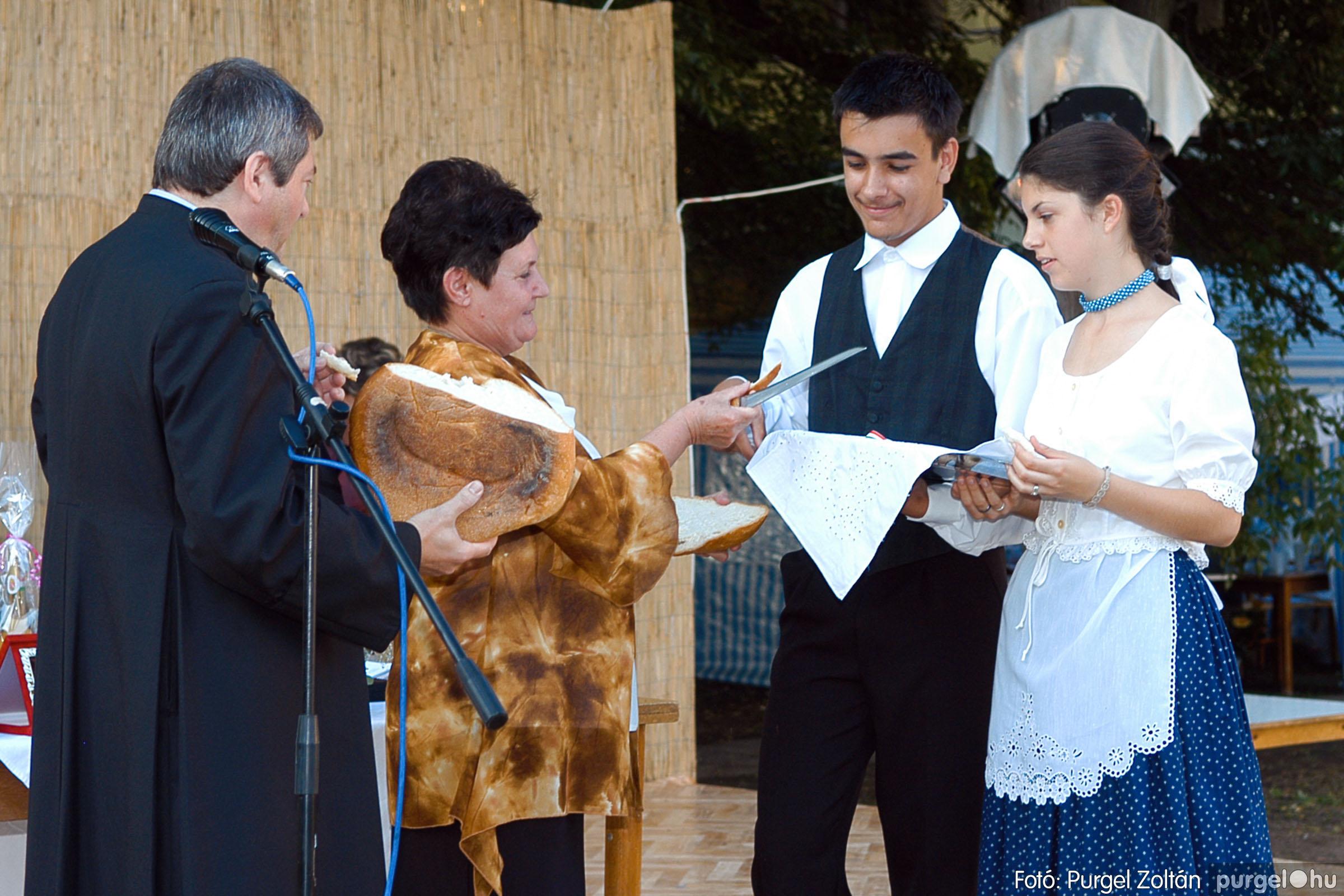 2005.08.20. 407 Szegvári falunapok 2005. - 2. nap - Fotó:PURGEL ZOLTÁN© DSC_0201q.jpg