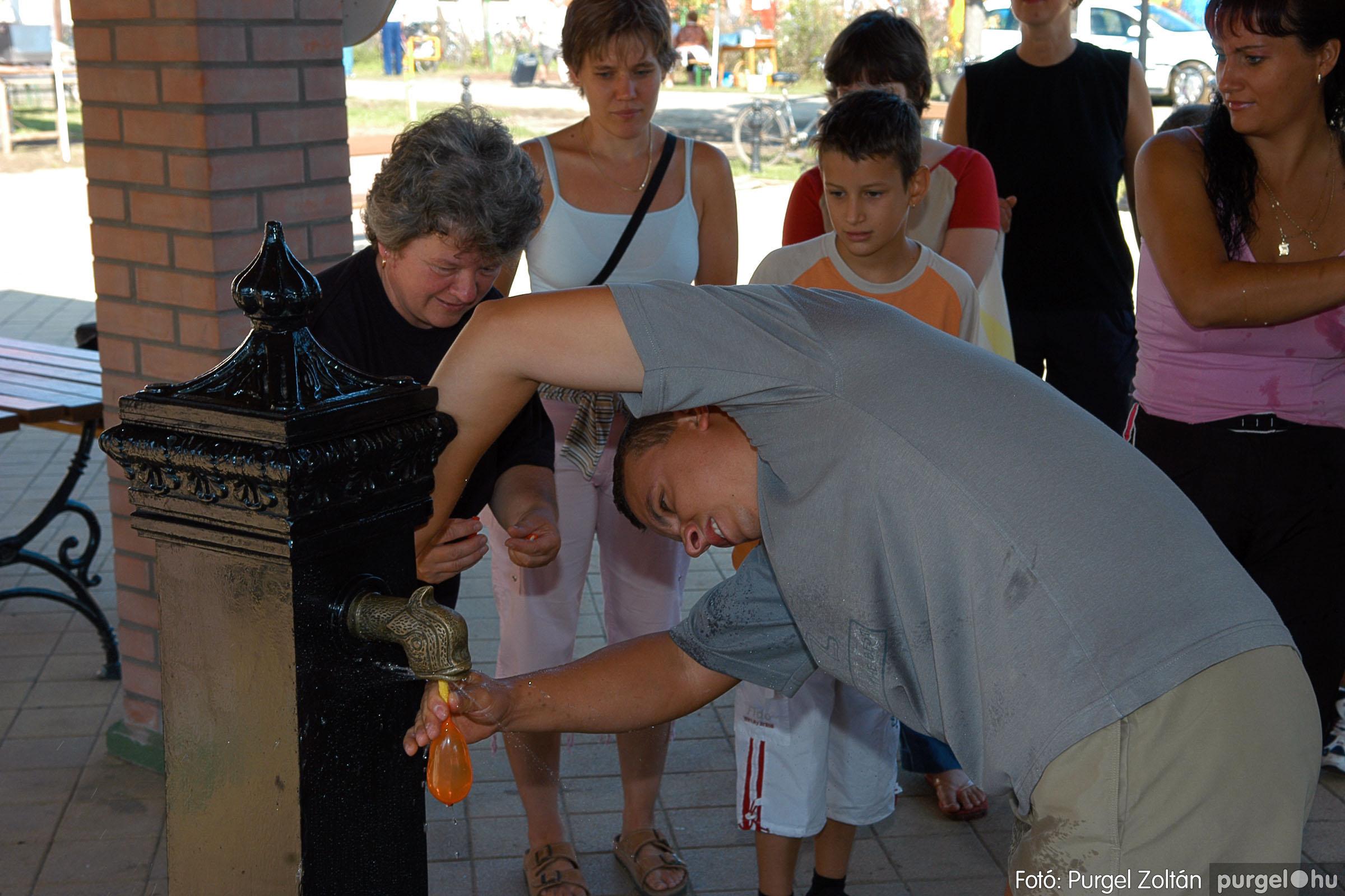 2005.08.20. 029 Szegvári falunapok 2005. - 2. nap - Fotó:PURGEL ZOLTÁN© DSC_0018q.jpg