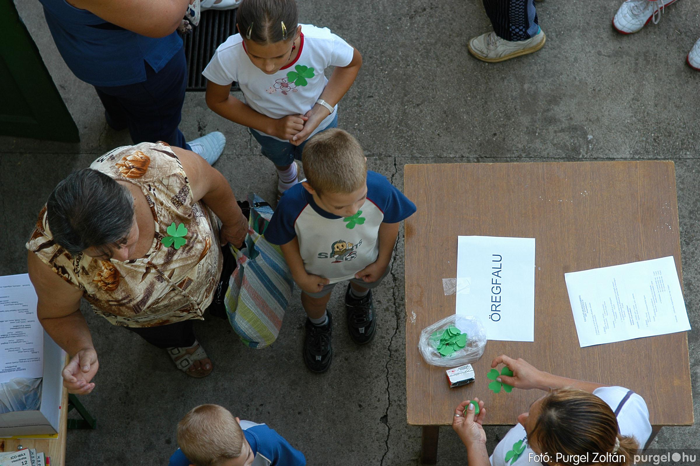 2005.08.20. 019 Szegvári falunapok 2005. - 2. nap - Fotó:PURGEL ZOLTÁN© DSC_0008q.jpg