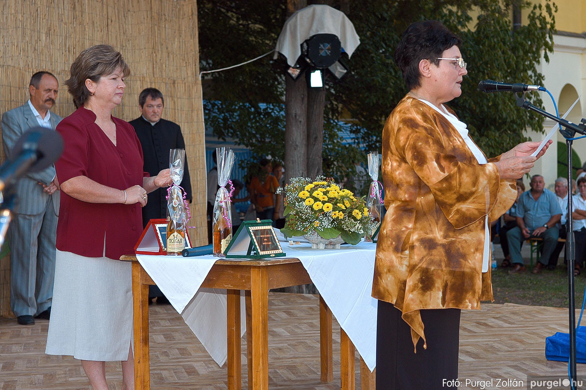 2005.08.20. 412 Szegvári falunapok 2005. - 2. nap - Fotó:PURGEL ZOLTÁN© DSC_0207q.jpg