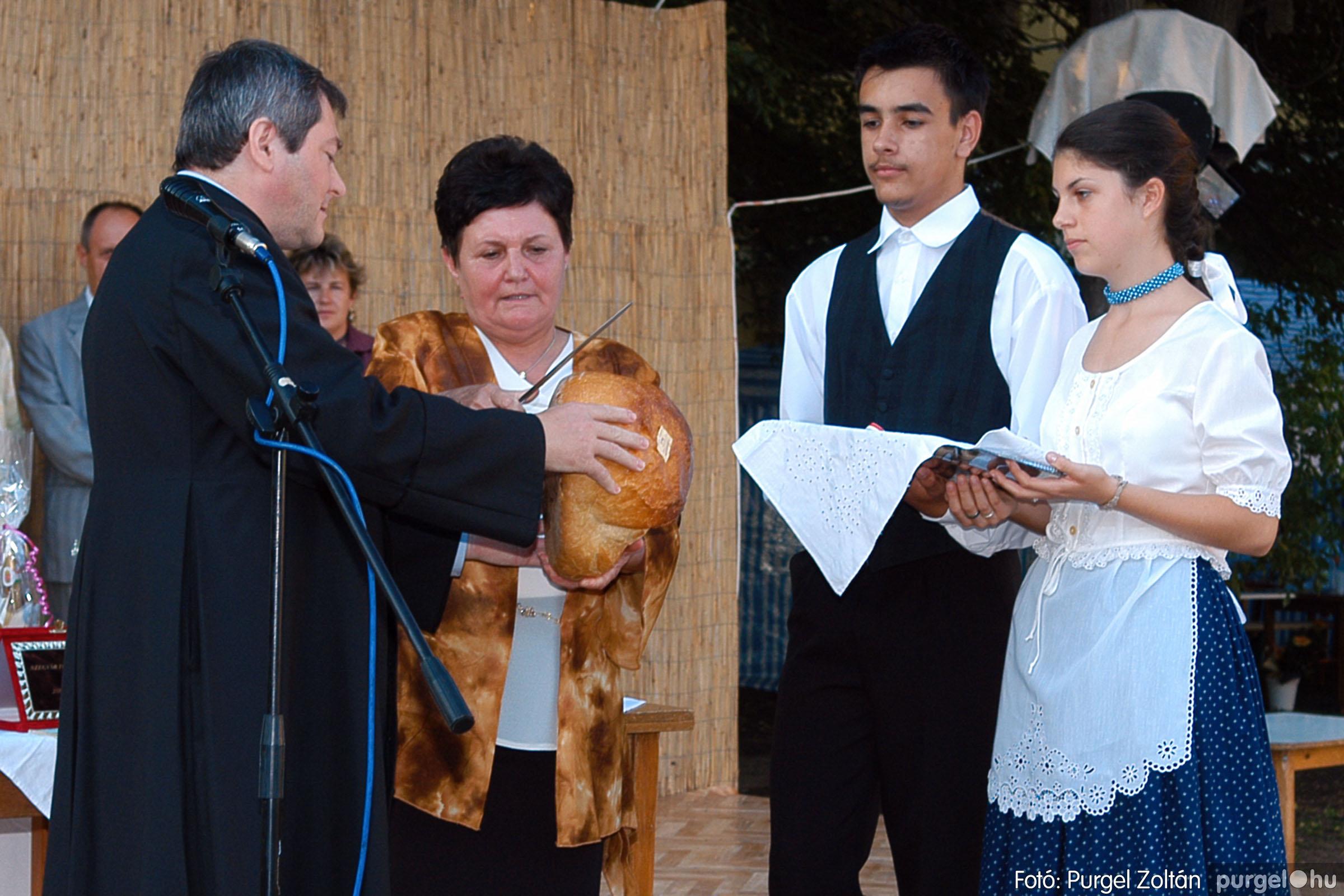 2005.08.20. 400 Szegvári falunapok 2005. - 2. nap - Fotó:PURGEL ZOLTÁN© DSC_0194q.jpg