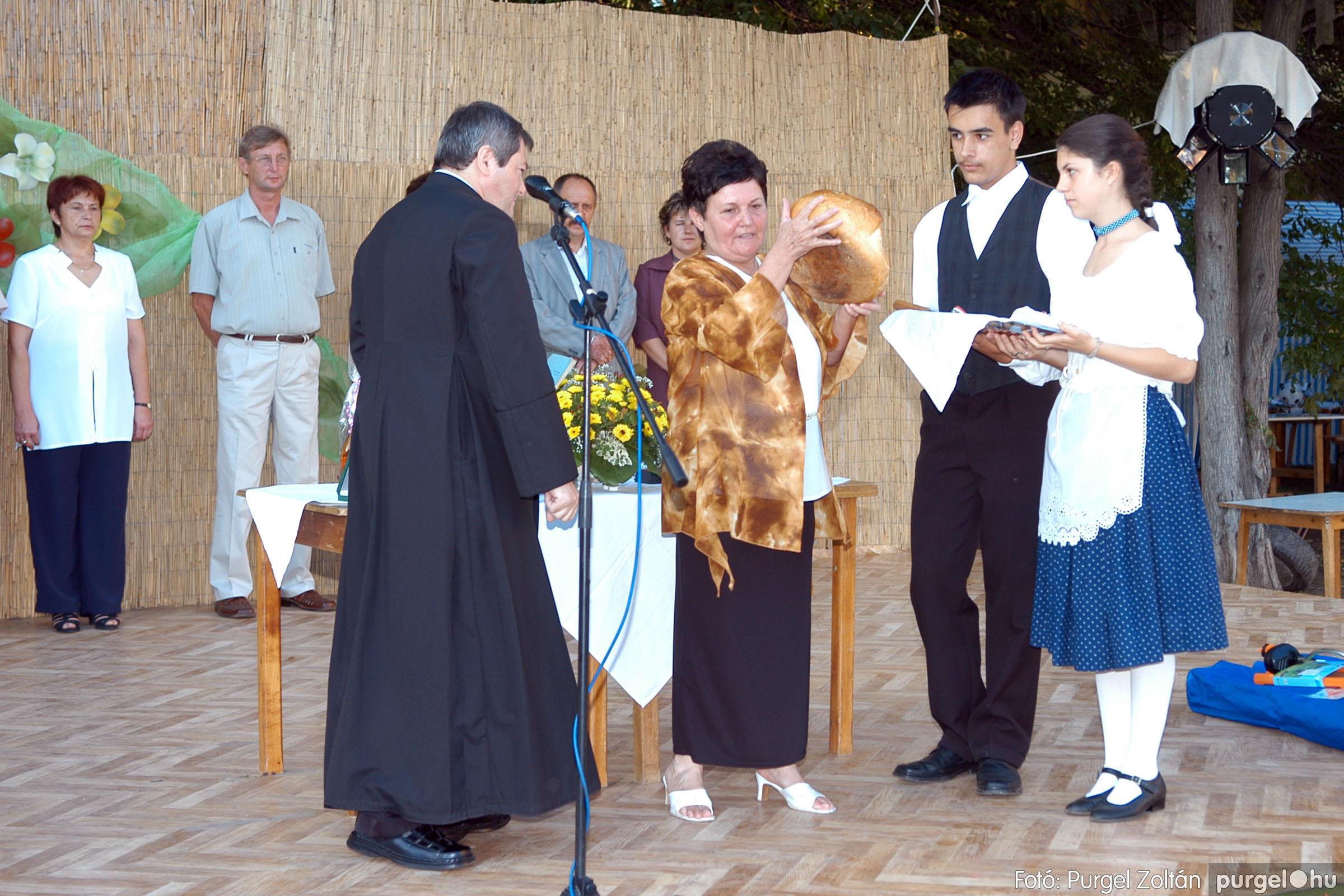 2005.08.20. 398 Szegvári falunapok 2005. - 2. nap - Fotó:PURGEL ZOLTÁN© DSC_0191q.jpg
