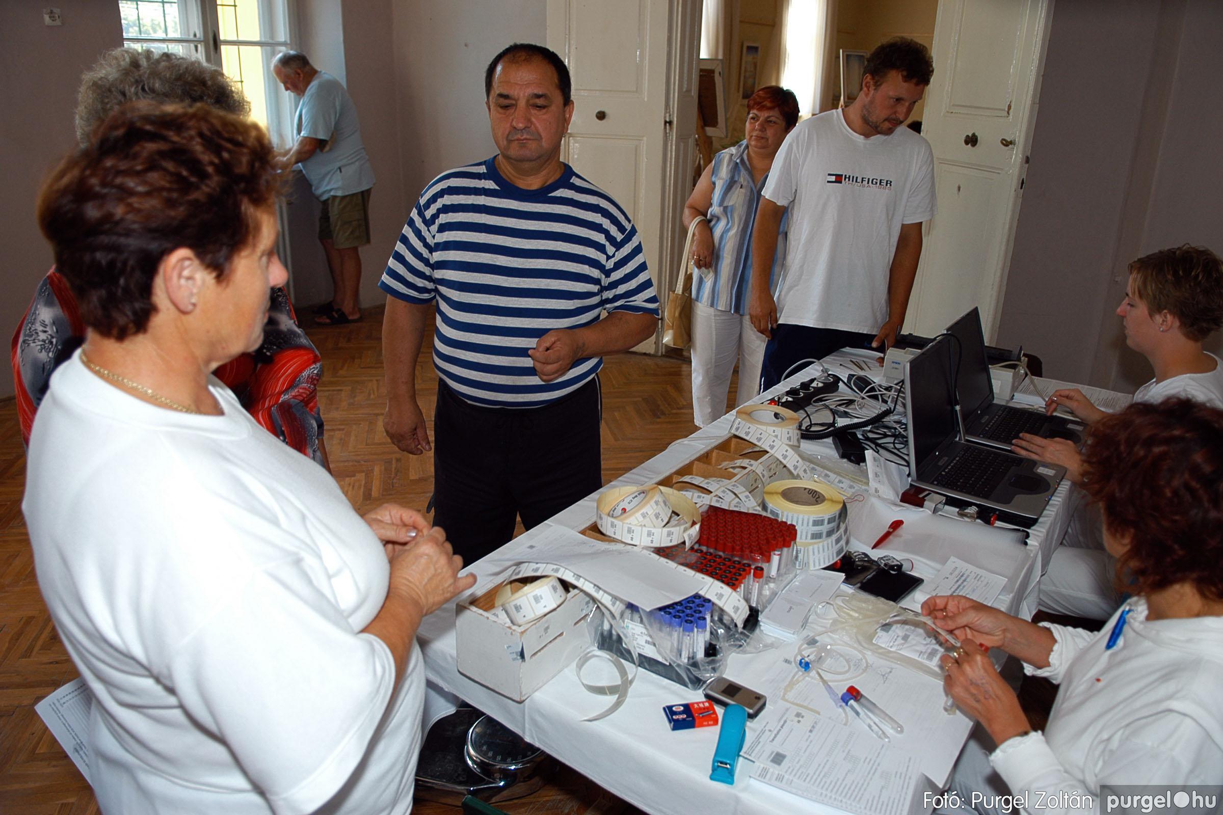 2005.08.20. 039 Szegvári falunapok 2005. - 2. nap - Fotó:PURGEL ZOLTÁN© DSC_0028q.jpg