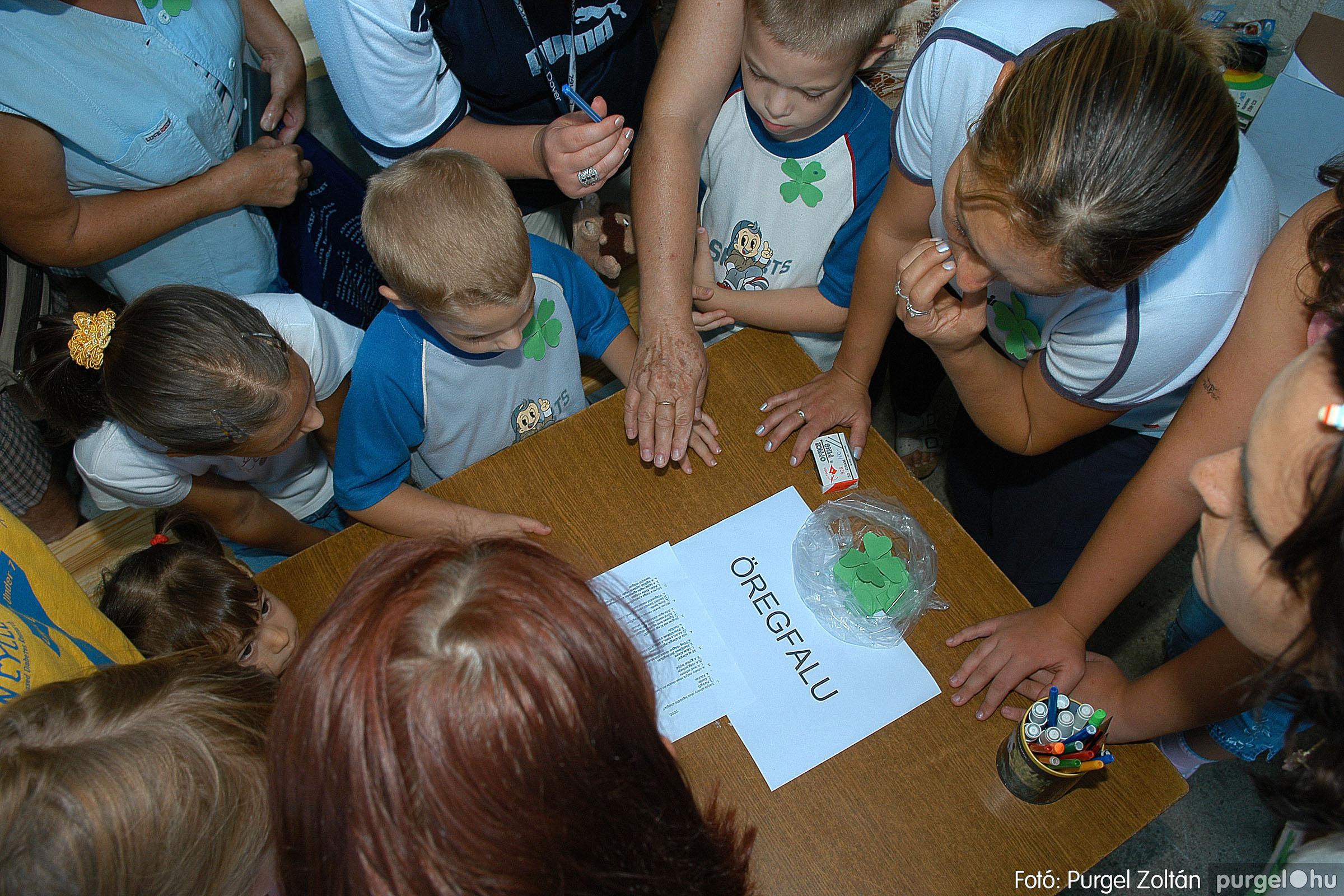 2005.08.20. 024 Szegvári falunapok 2005. - 2. nap - Fotó:PURGEL ZOLTÁN© DSC_0013q.jpg