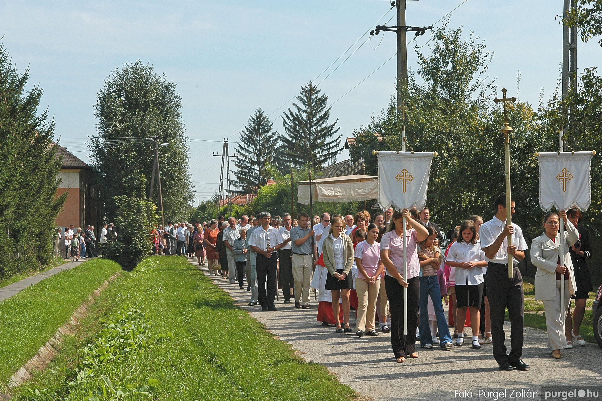 2005.09.04. 017 Szegvári búcsú - Fotó:PURGEL ZOLTÁN© DSC_0034q.jpg