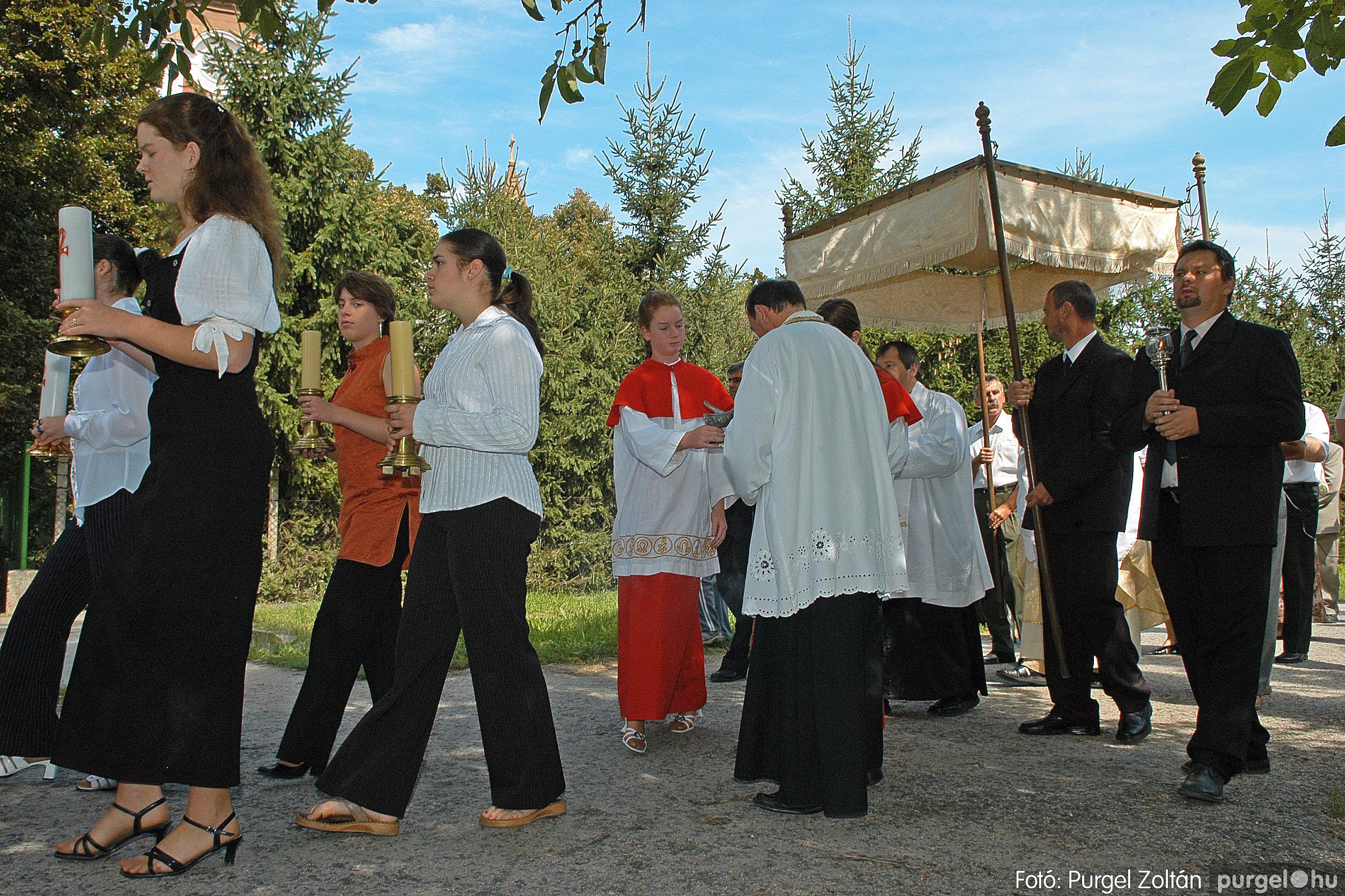 2005.09.04. 020 Szegvári búcsú - Fotó:PURGEL ZOLTÁN© DSC_0037q.jpg