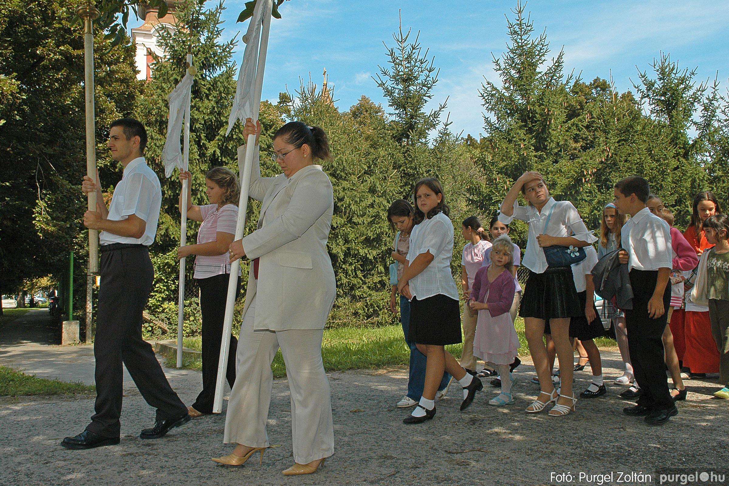 2005.09.04. 019 Szegvári búcsú - Fotó:PURGEL ZOLTÁN© DSC_0036q.jpg