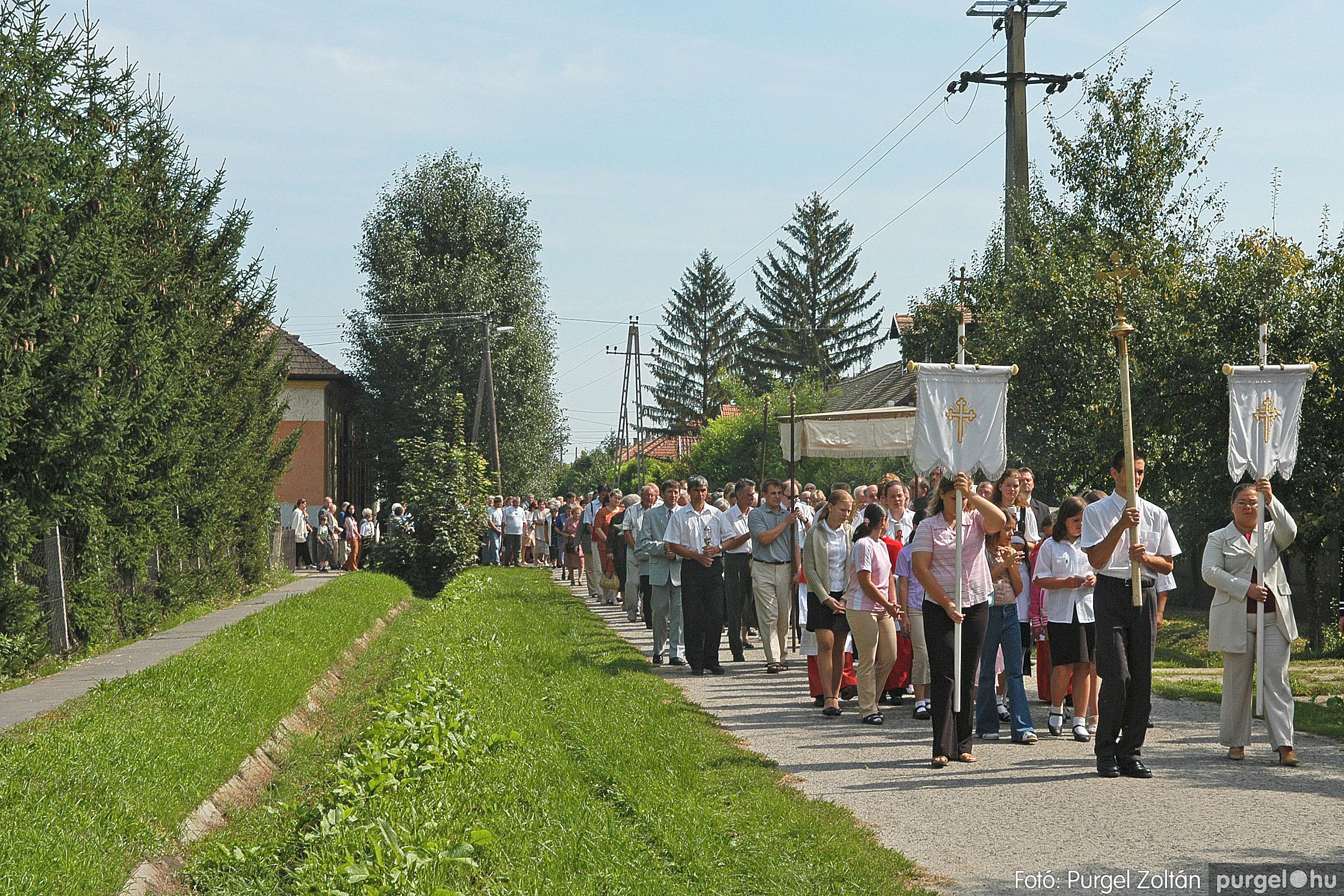 2005.09.04. 016 Szegvári búcsú - Fotó:PURGEL ZOLTÁN© DSC_0033q.jpg
