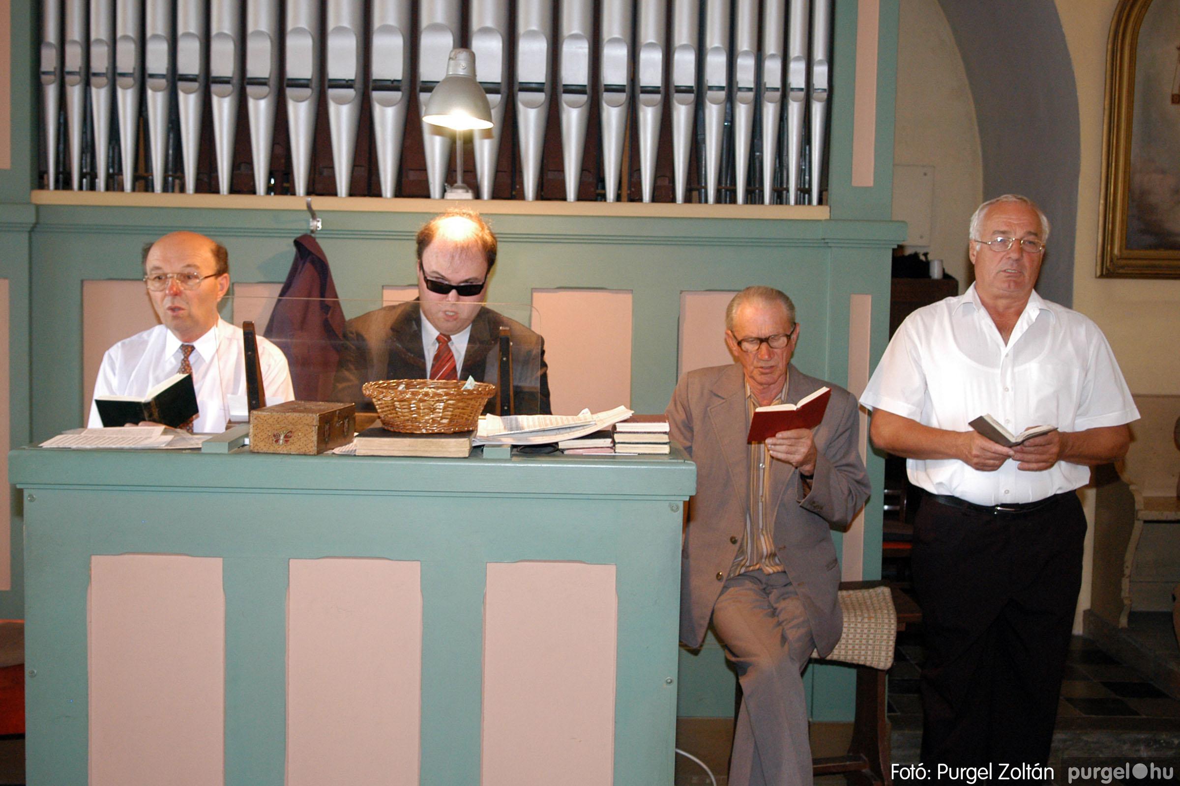2005.09.04. 006 Szegvári búcsú - Fotó:PURGEL ZOLTÁN© DSC_0017q.jpg
