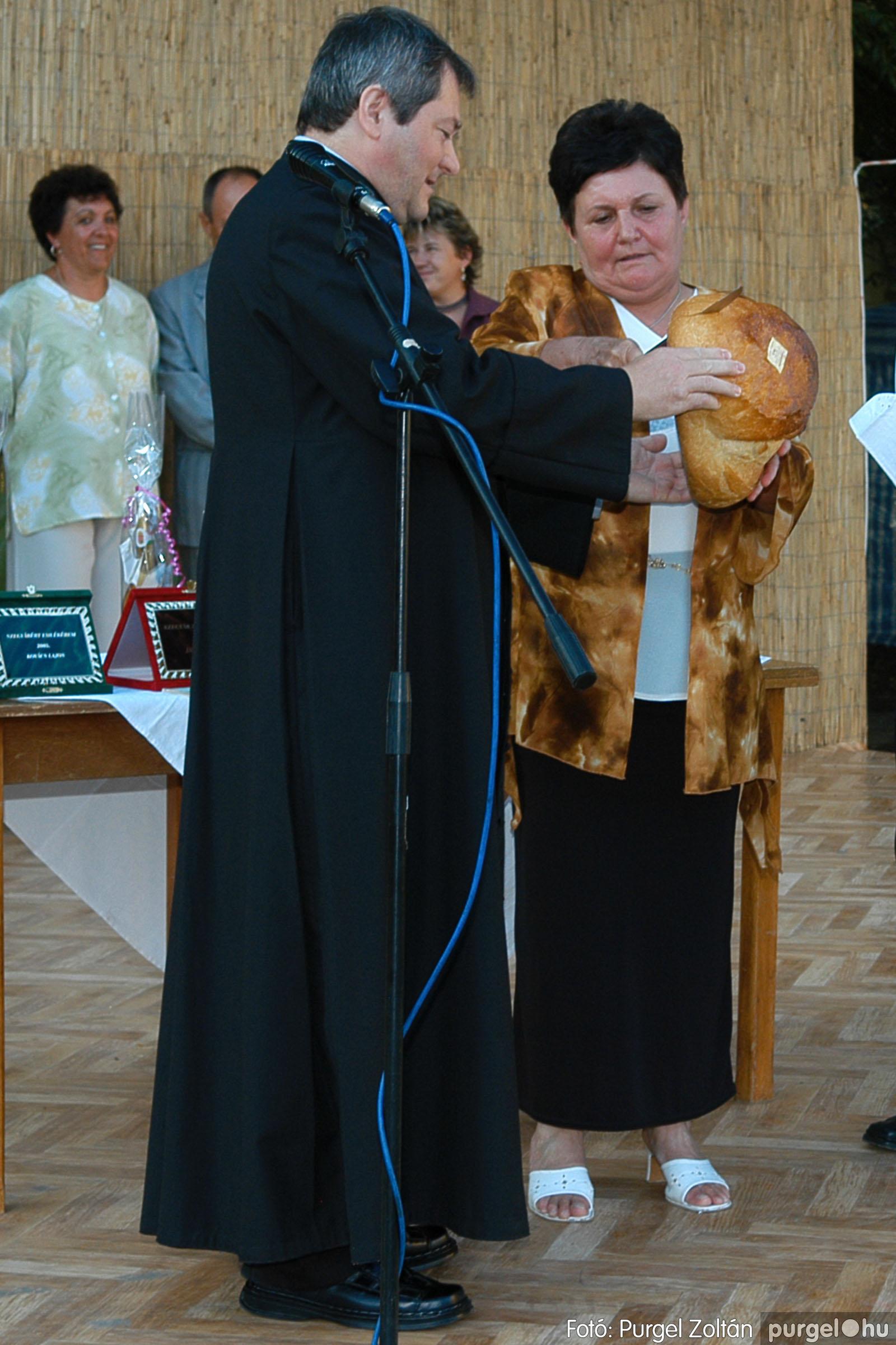 2005.08.20. 402 Szegvári falunapok 2005. - 2. nap - Fotó:PURGEL ZOLTÁN© DSC_0196q.jpg