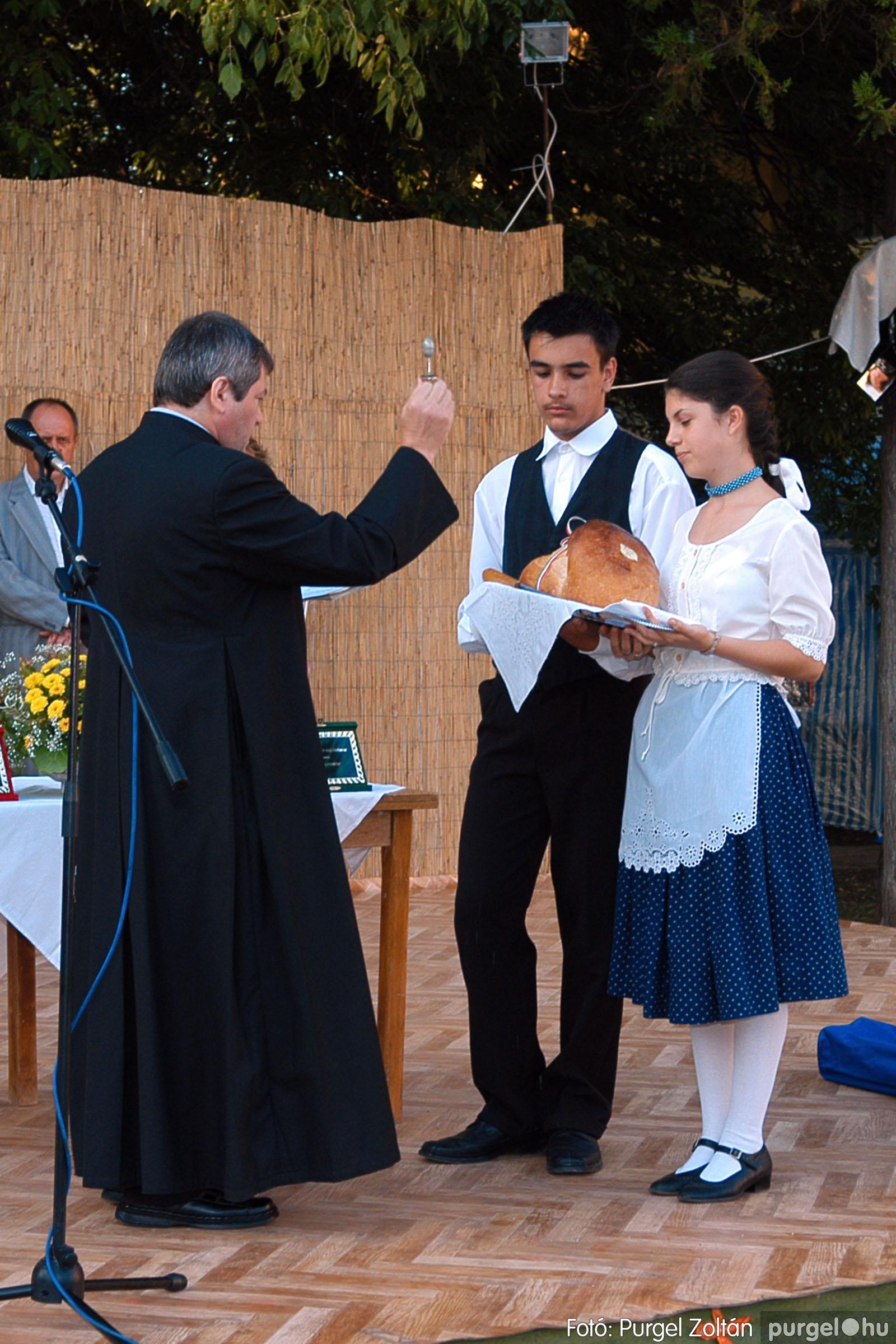2005.08.20. 397 Szegvári falunapok 2005. - 2. nap - Fotó:PURGEL ZOLTÁN© DSC_0190q.jpg