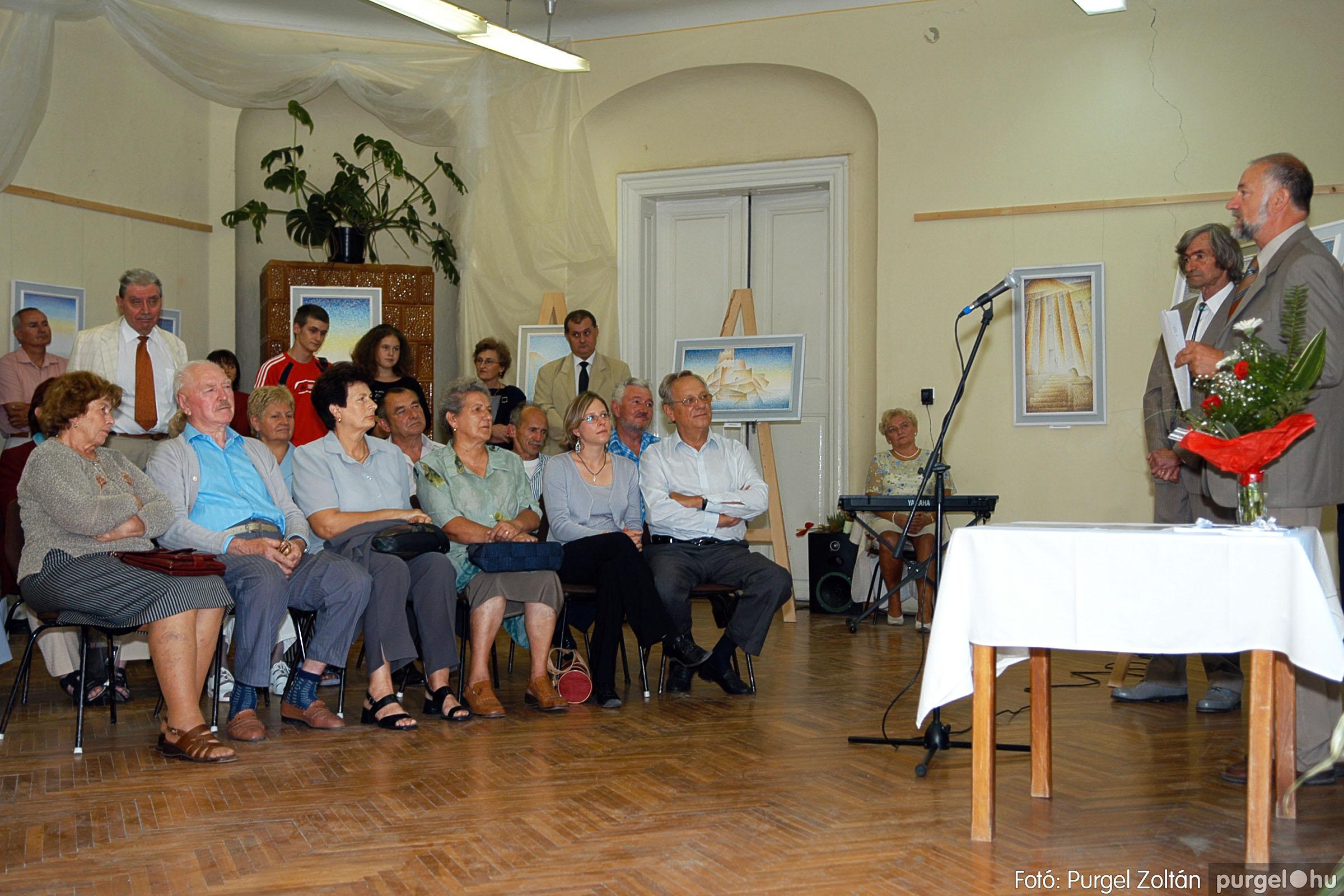 2005.08.19. 009 Szegvári falunapok 2005. - 1. nap - Fotó:PURGEL ZOLTÁN© DSC_0024q.jpg