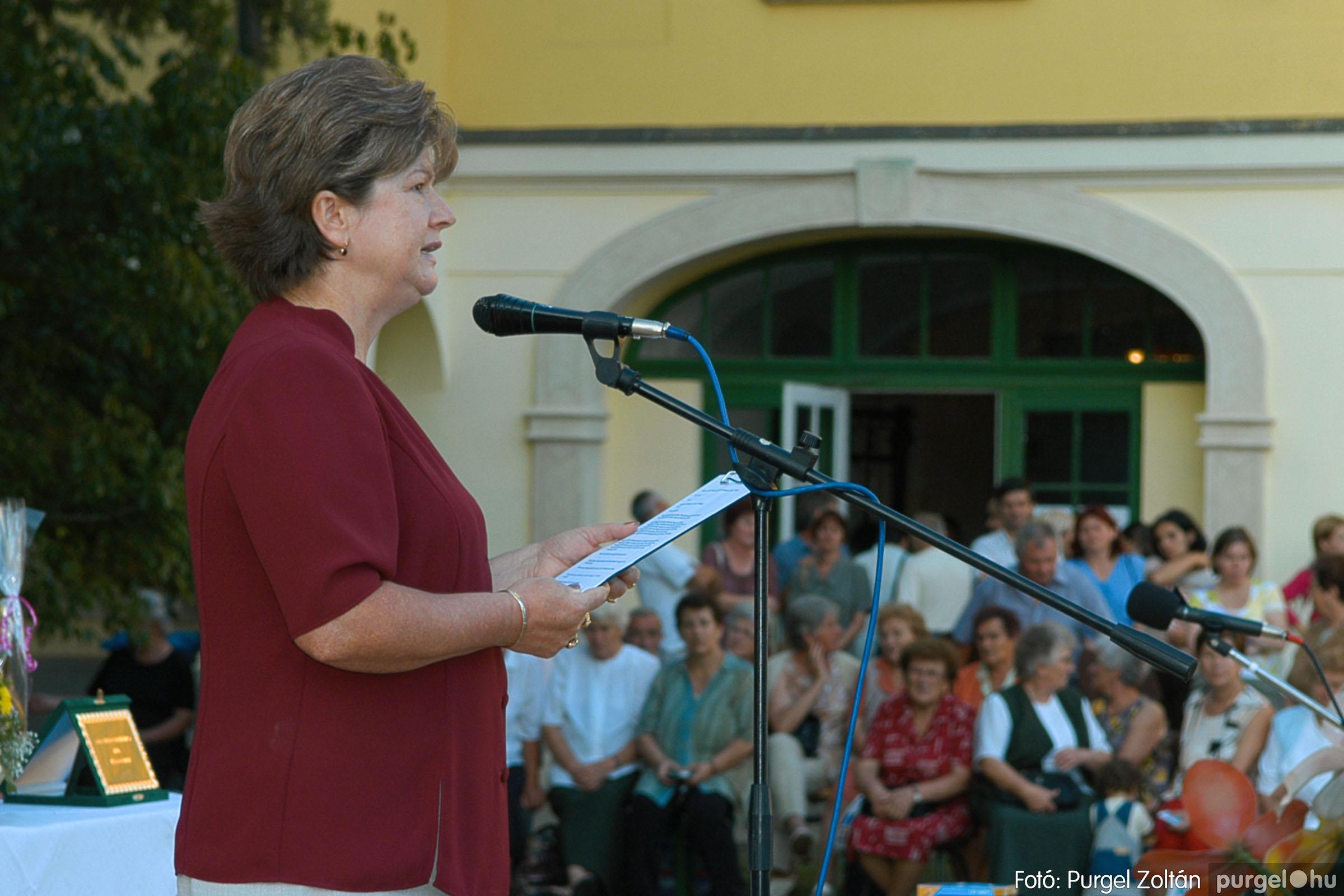 2005.08.20. 411 Szegvári falunapok 2005. - 2. nap - Fotó:PURGEL ZOLTÁN© DSC_0206q.jpg