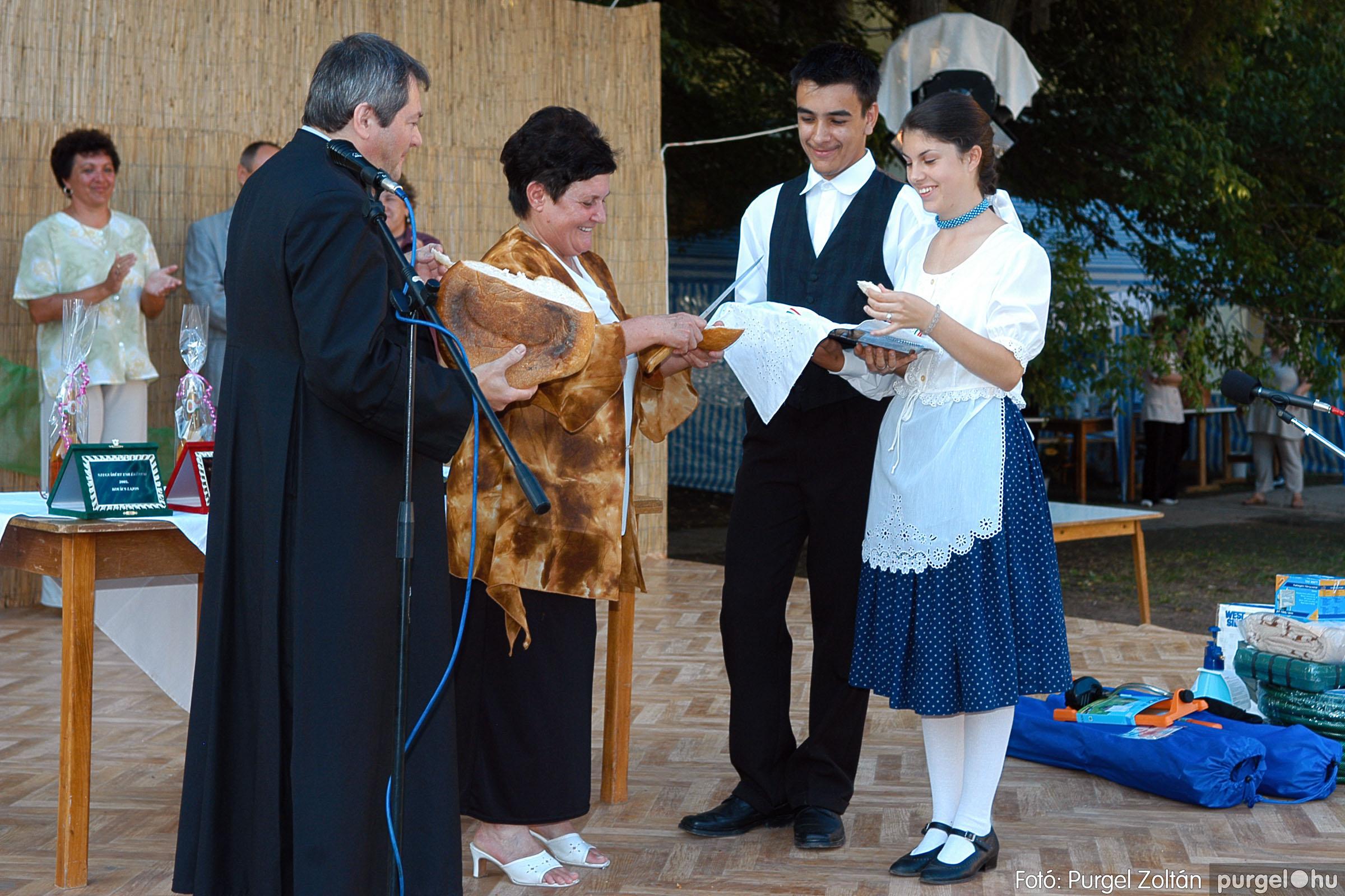 2005.08.20. 406 Szegvári falunapok 2005. - 2. nap - Fotó:PURGEL ZOLTÁN© DSC_0200q.jpg