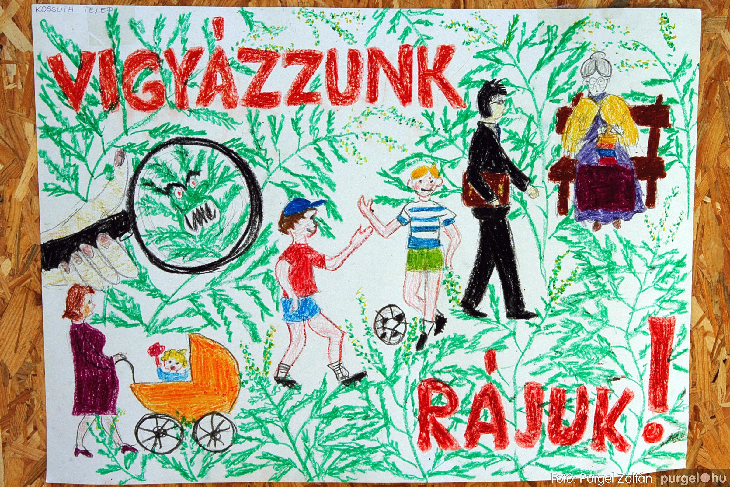 2005.08.20. 149 Szegvári falunapok 2005. - 2. nap - Fotó:PURGEL ZOLTÁN© DSC_0169q.jpg