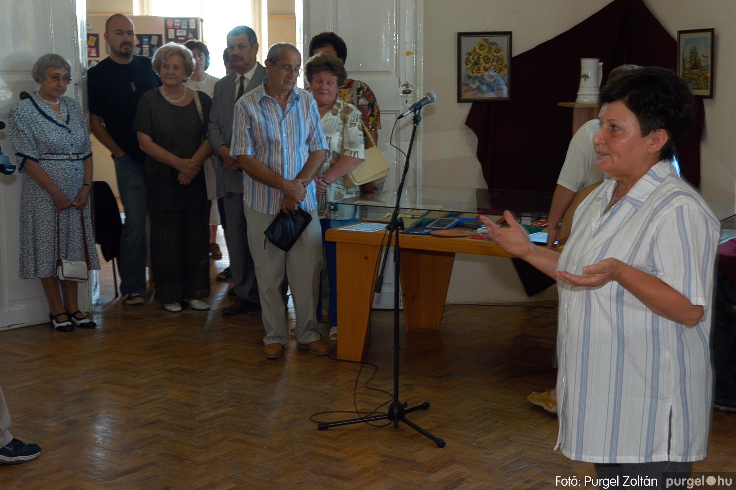 2005.08.20. 120 Szegvári falunapok 2005. - 2. nap - Fotó:PURGEL ZOLTÁN© DSC_0135q.jpg