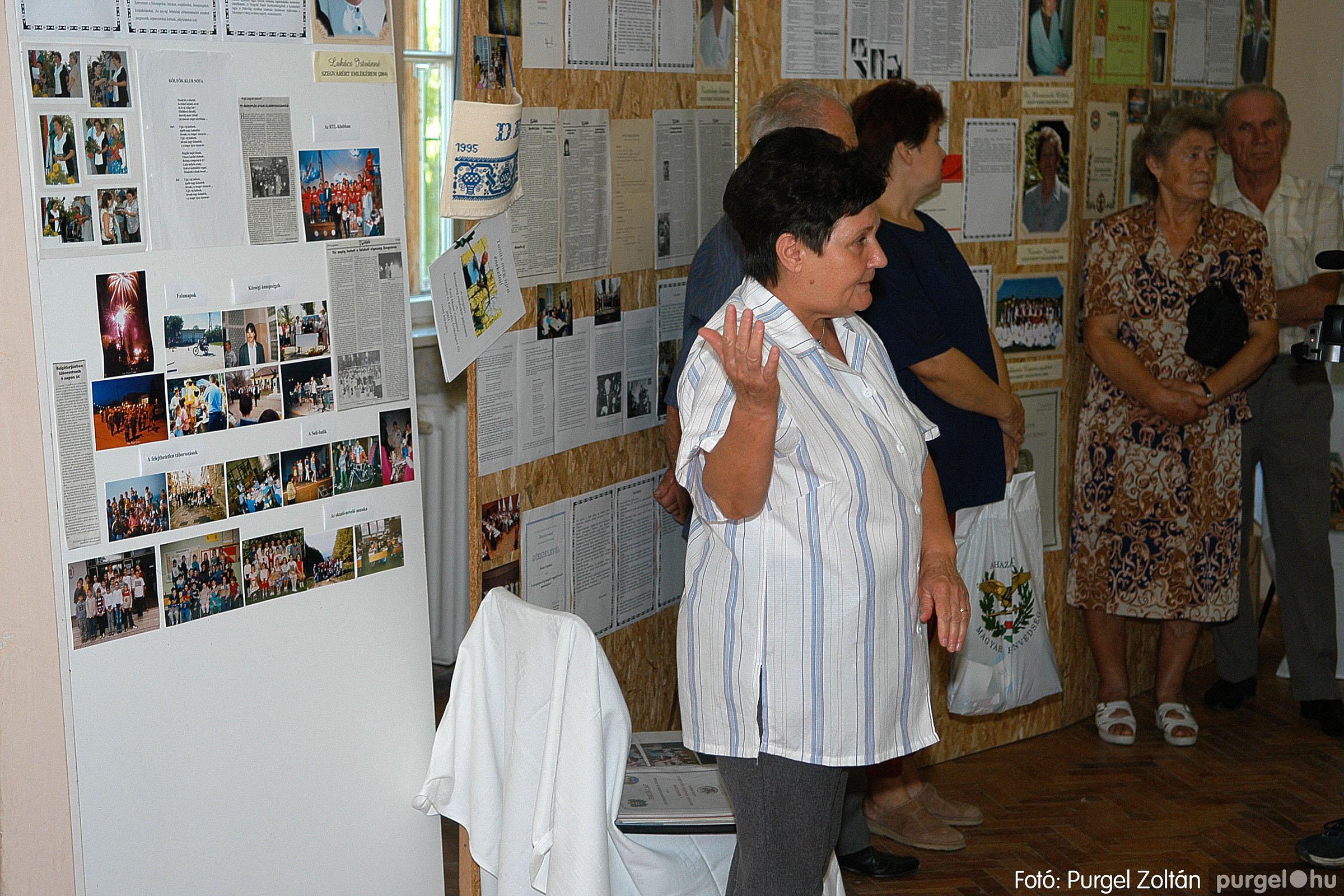 2005.08.20. 116 Szegvári falunapok 2005. - 2. nap - Fotó:PURGEL ZOLTÁN© DSC_0130q.jpg