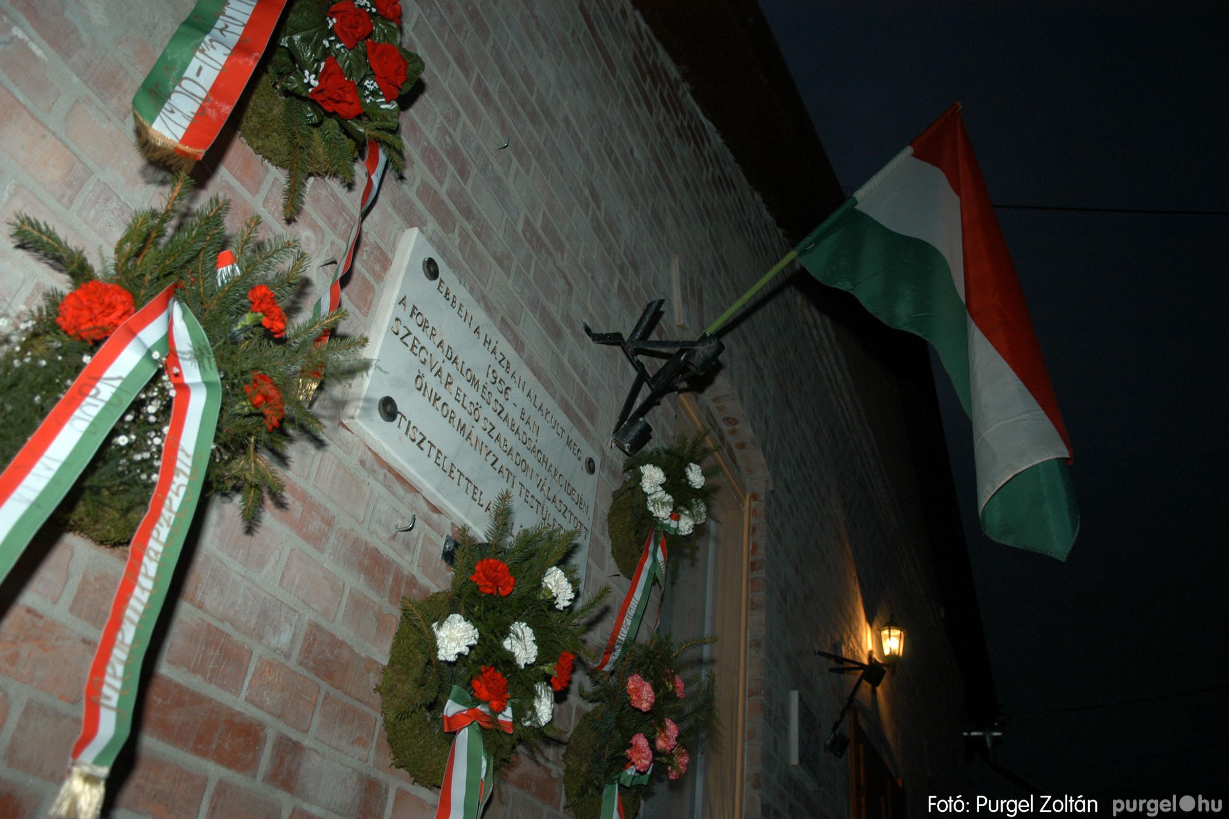 2005.10.22. 016 Október 23-i ünnepség - Fotó:PURGEL ZOLTÁN© DSC_0053q.jpg