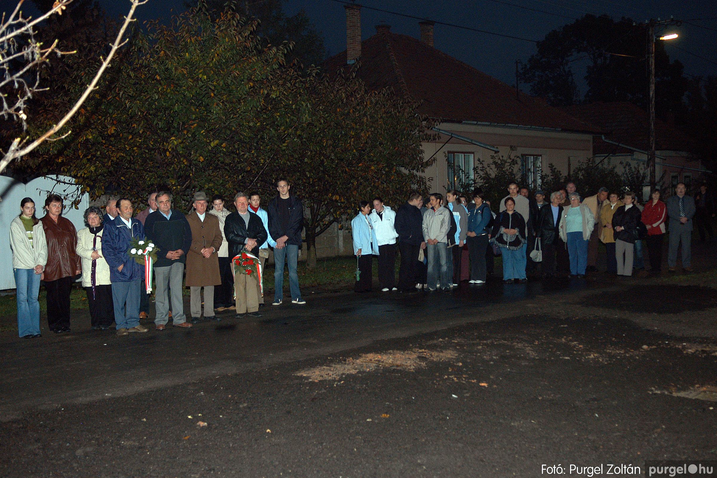 2005.10.22. 012 Október 23-i ünnepség - Fotó:PURGEL ZOLTÁN© DSC_0046q.jpg