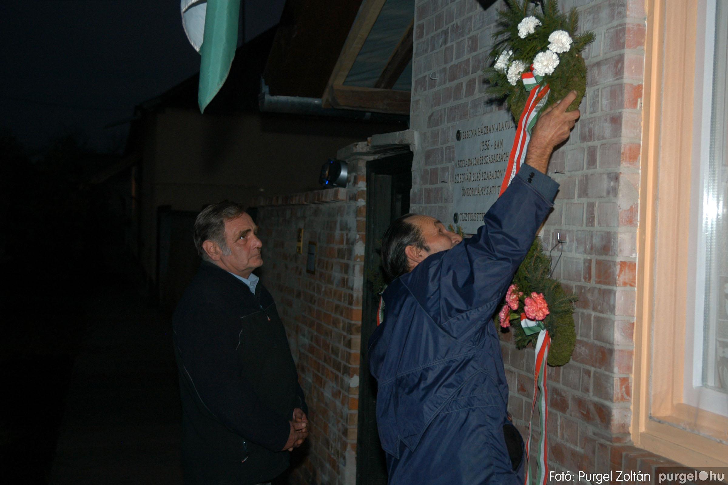 2005.10.22. 013 Október 23-i ünnepség - Fotó:PURGEL ZOLTÁN© DSC_0047q.jpg