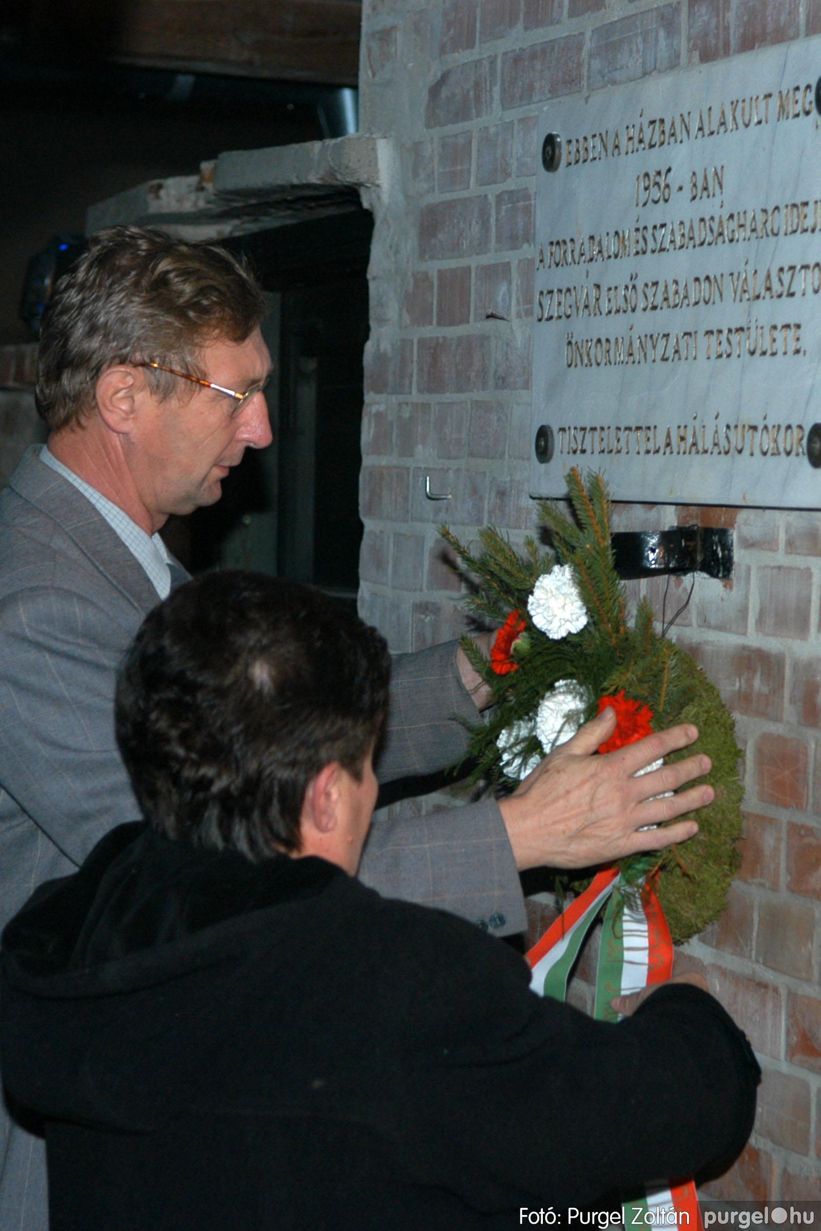 2005.10.22. 009 Október 23-i ünnepség - Fotó:PURGEL ZOLTÁN© DSC_0042q.jpg