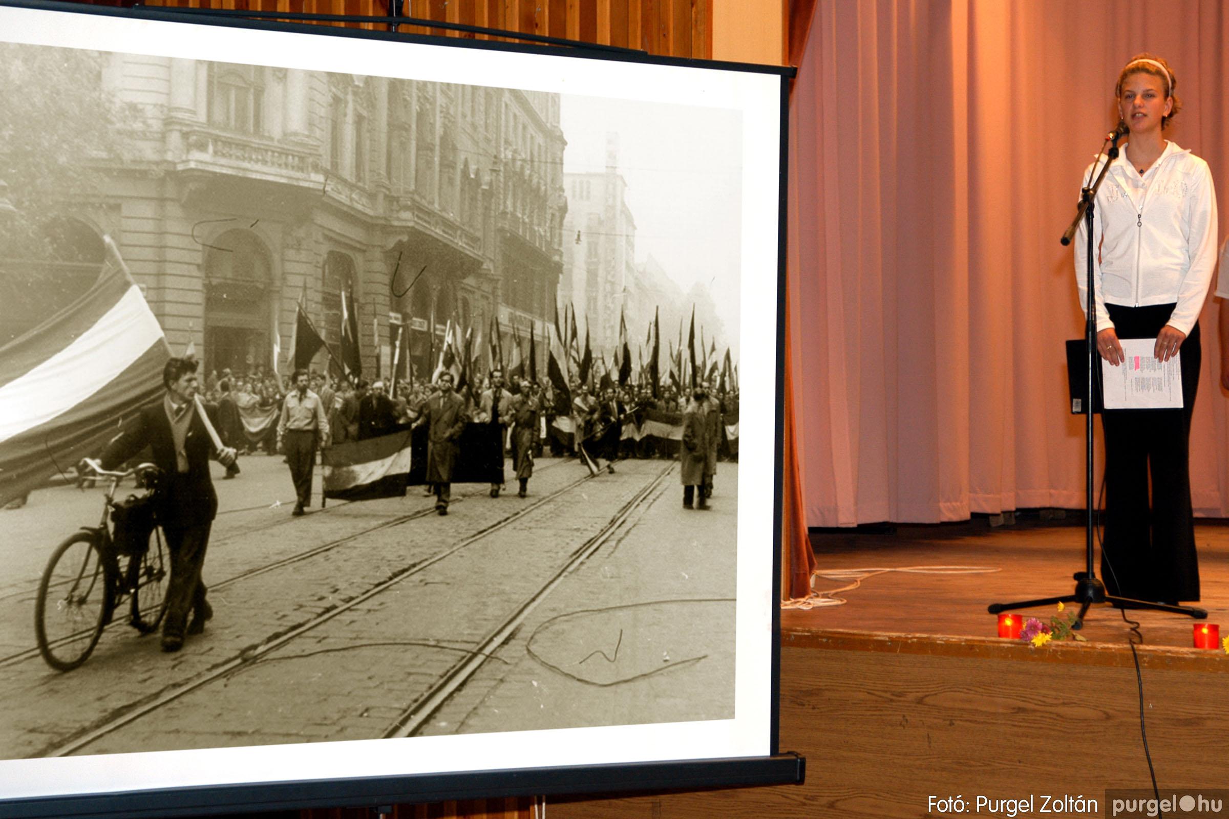 2005.10.22. 004 Október 23-i ünnepség - Fotó:PURGEL ZOLTÁN© DSC_0034q.jpg