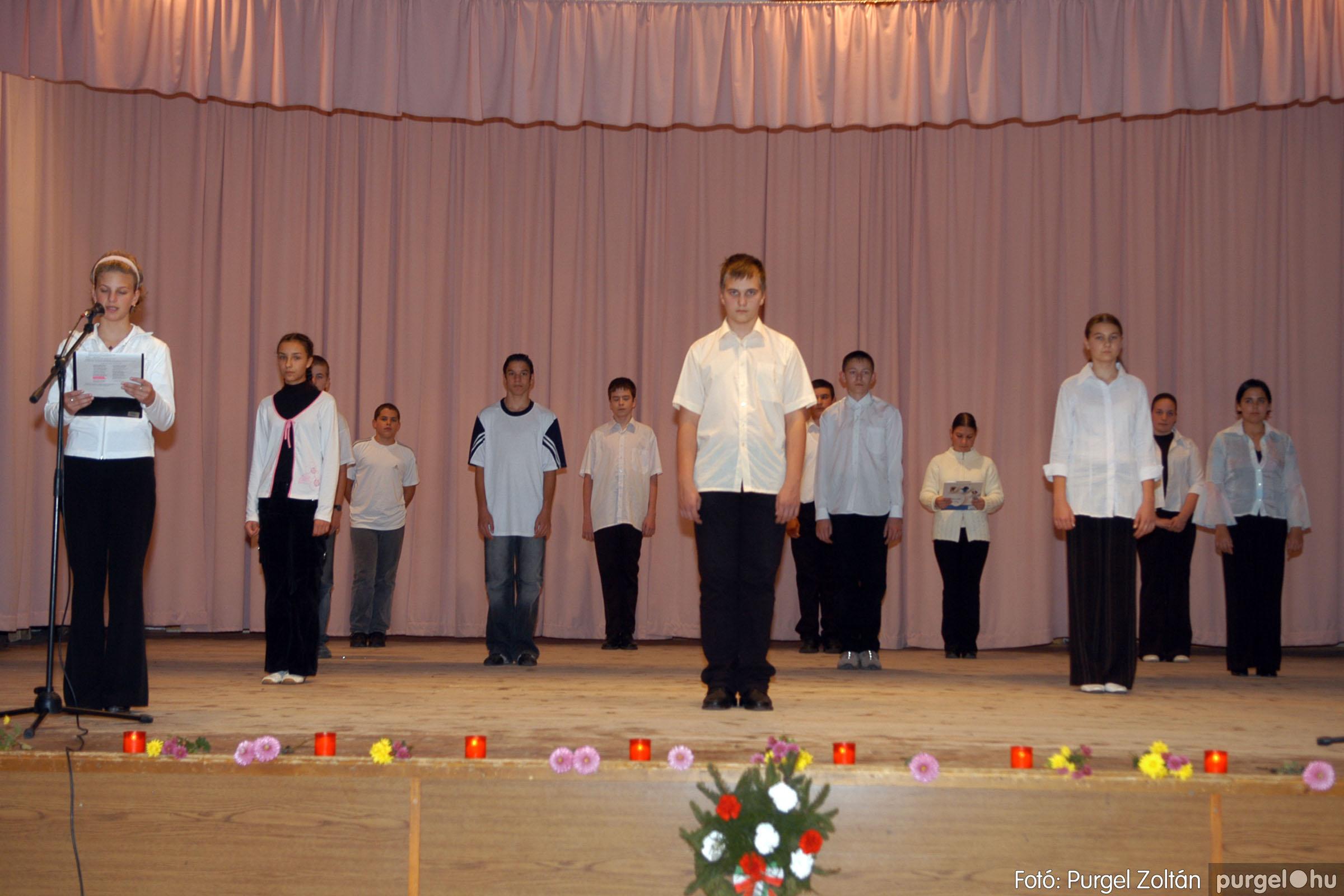 2005.10.22. 003 Október 23-i ünnepség - Fotó:PURGEL ZOLTÁN© DSC_0033q.jpg