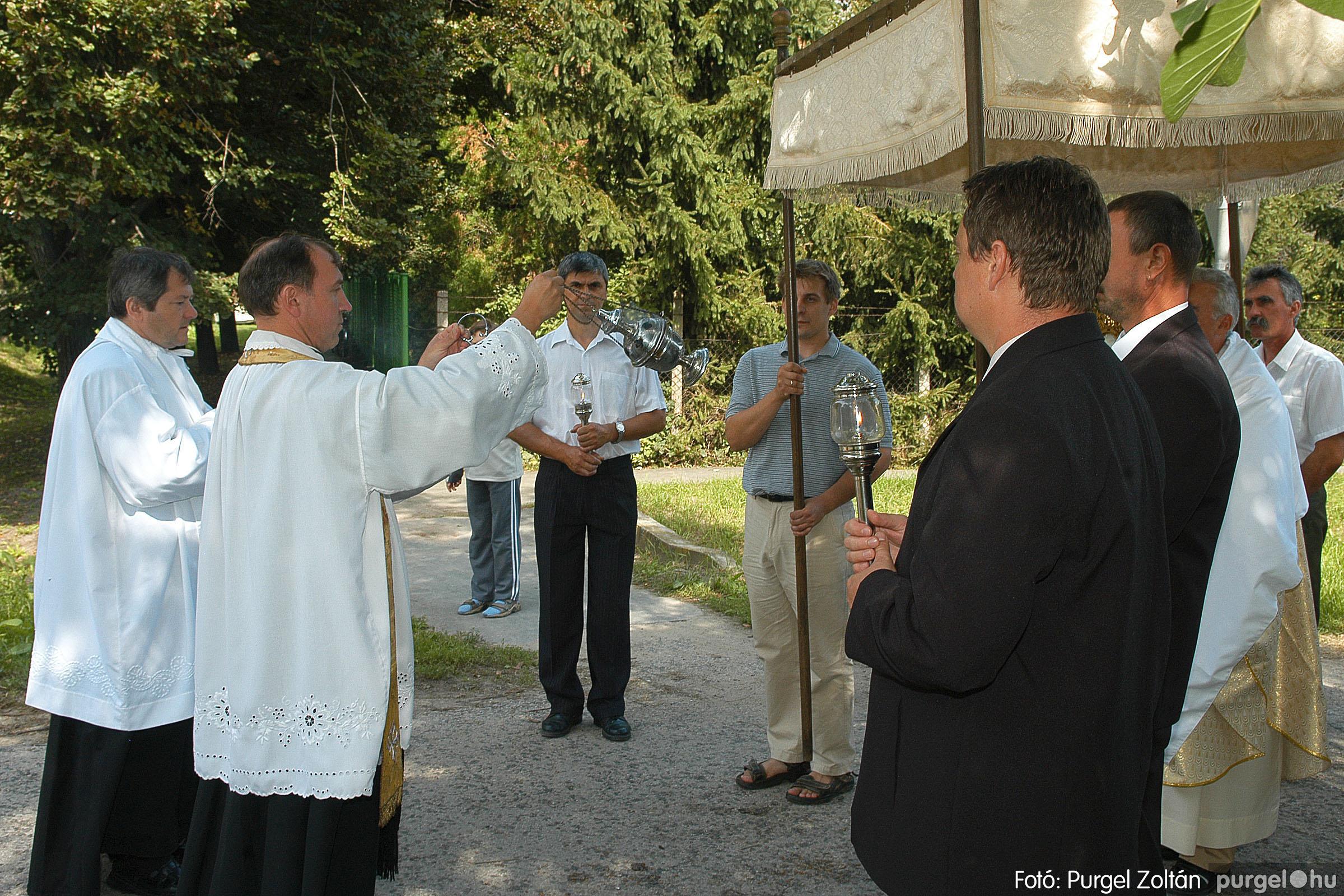 2005.09.04. 023 Szegvári búcsú - Fotó:PURGEL ZOLTÁN© DSC_0040q.jpg
