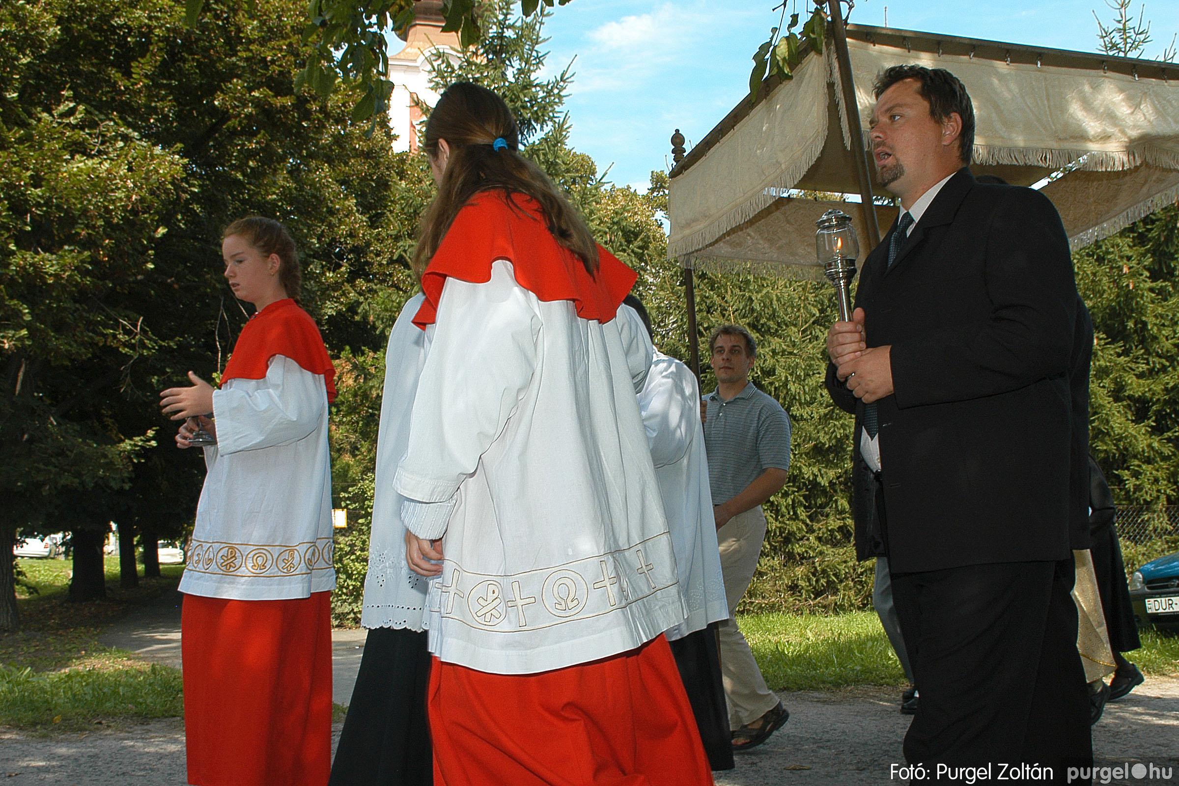 2005.09.04. 021 Szegvári búcsú - Fotó:PURGEL ZOLTÁN© DSC_0038q.jpg