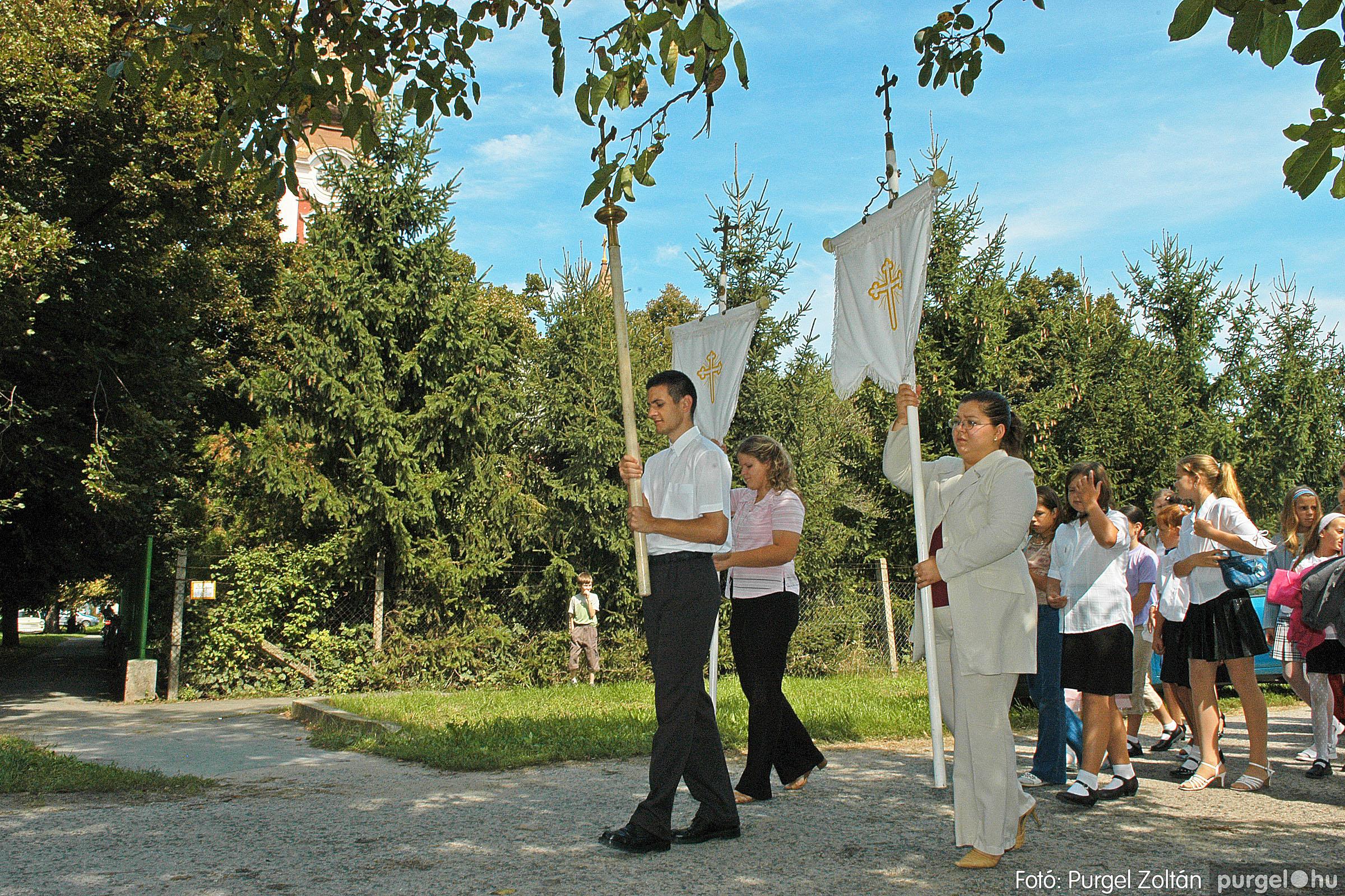 2005.09.04. 018 Szegvári búcsú - Fotó:PURGEL ZOLTÁN© DSC_0035q.jpg