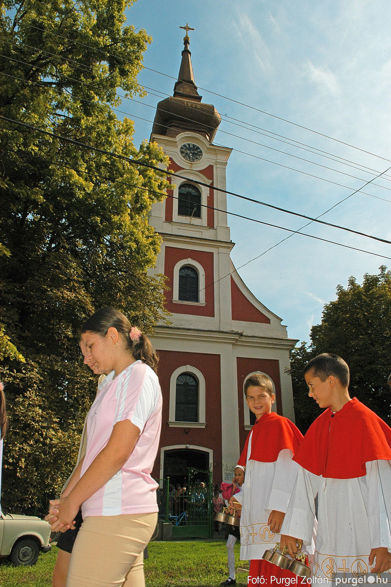 2005.09.04. 013 Szegvári búcsú - Fotó:PURGEL ZOLTÁN© DSC_0027q.jpg