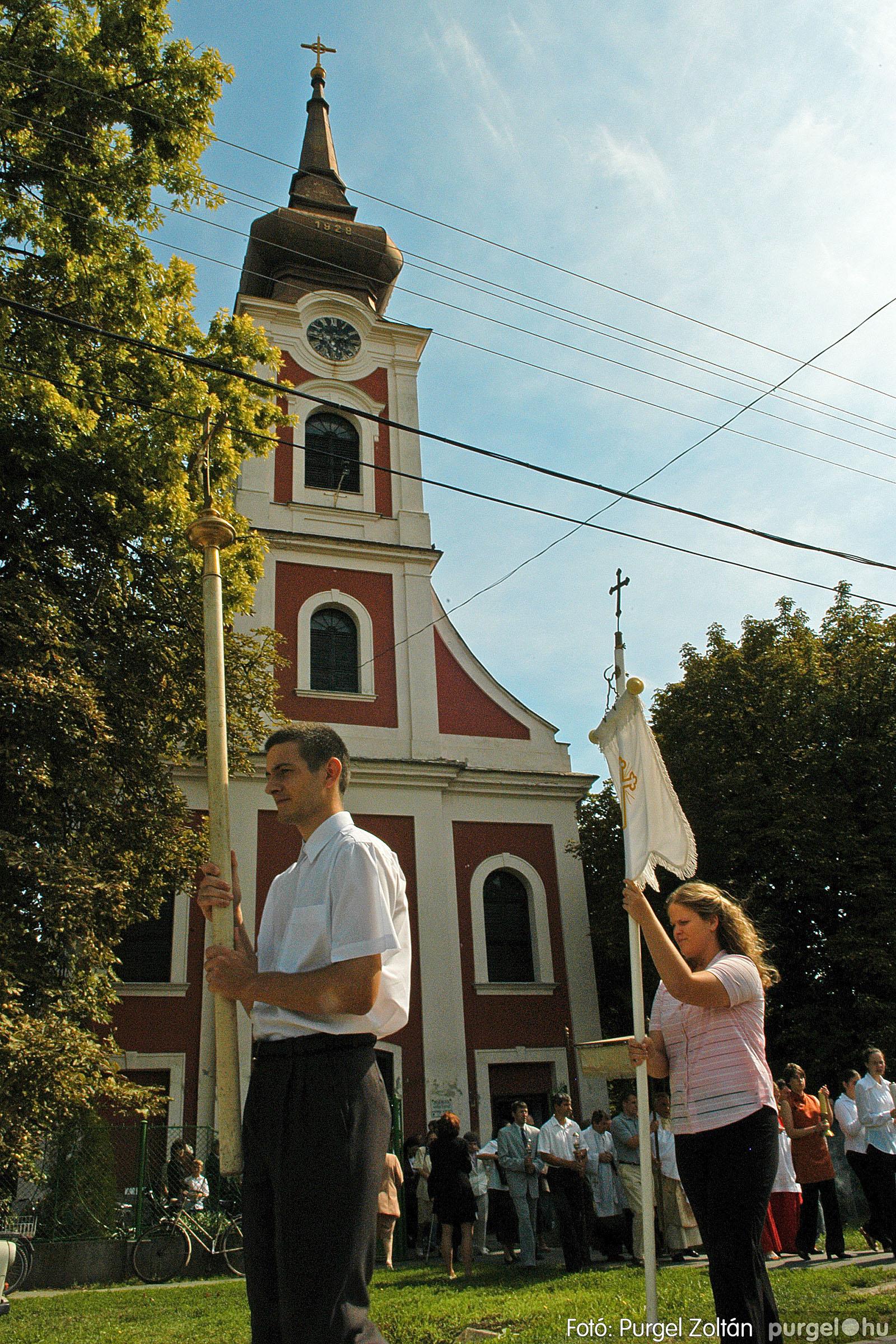 2005.09.04. 012 Szegvári búcsú - Fotó:PURGEL ZOLTÁN© DSC_0026q.jpg