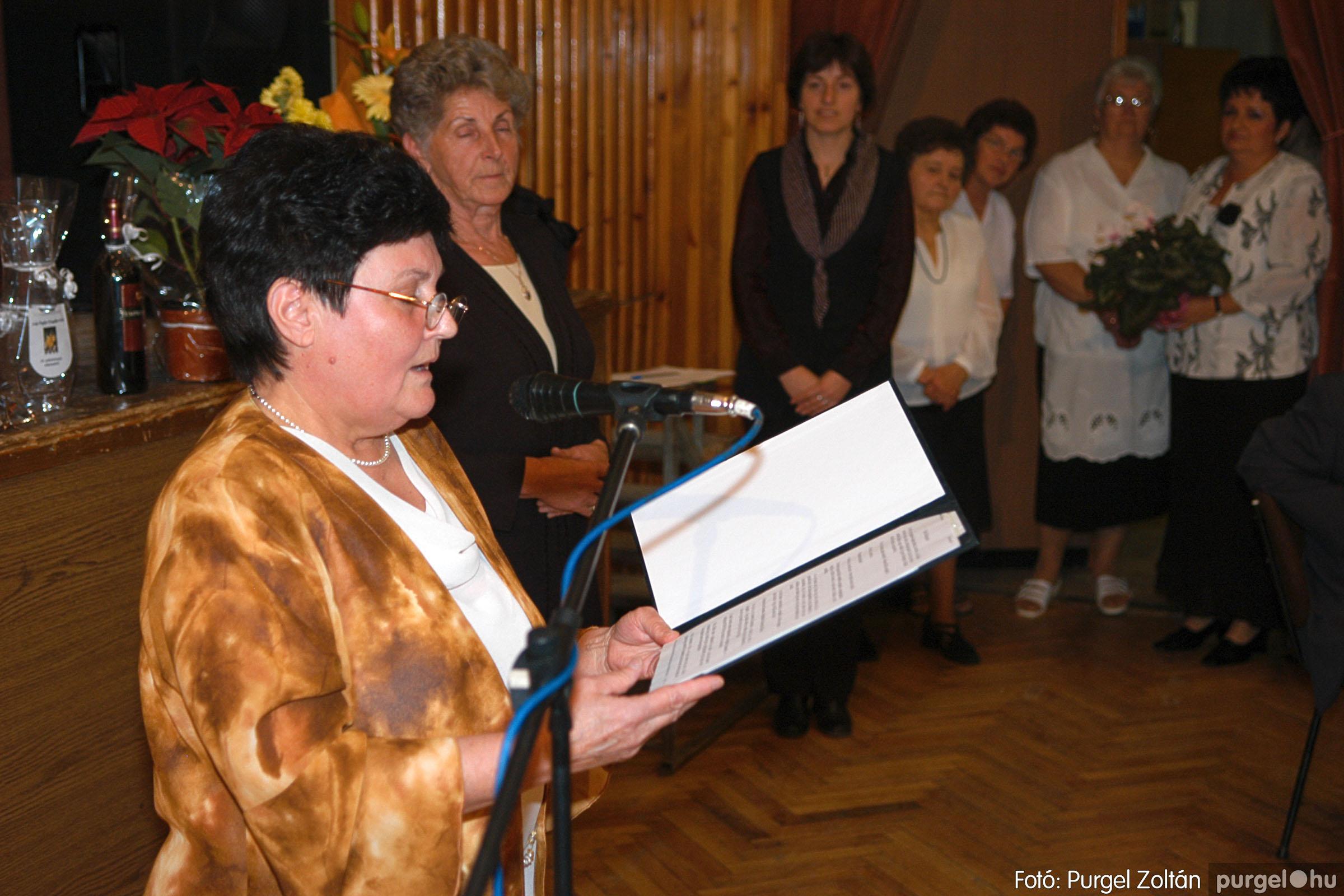 2005.11.12. 006 15 éves a Szép Öregkor Nyugdíjas Klub - Fotó:PURGEL ZOLTÁN© DSC_0360q.jpg