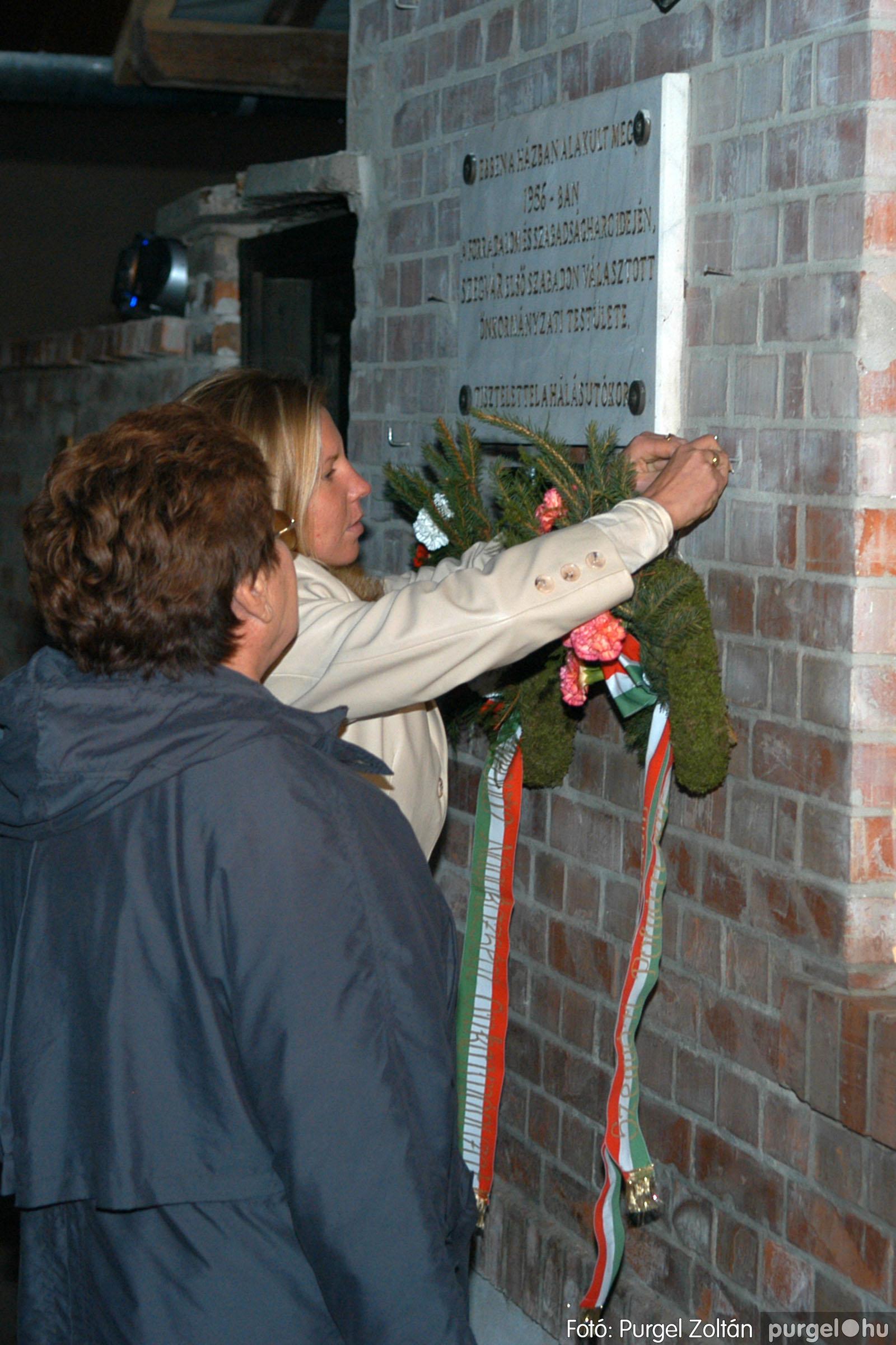 2005.10.22. 010 Október 23-i ünnepség - Fotó:PURGEL ZOLTÁN© DSC_0043q.jpg