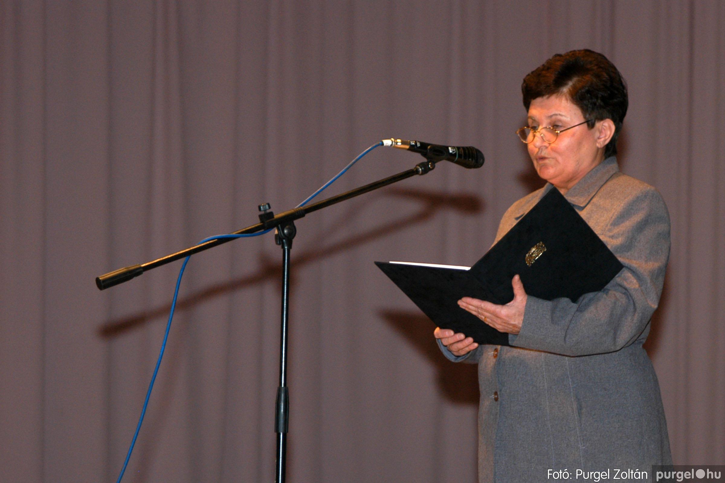 2005.10.22. 007 Október 23-i ünnepség - Fotó:PURGEL ZOLTÁN© DSC_0038q.jpg