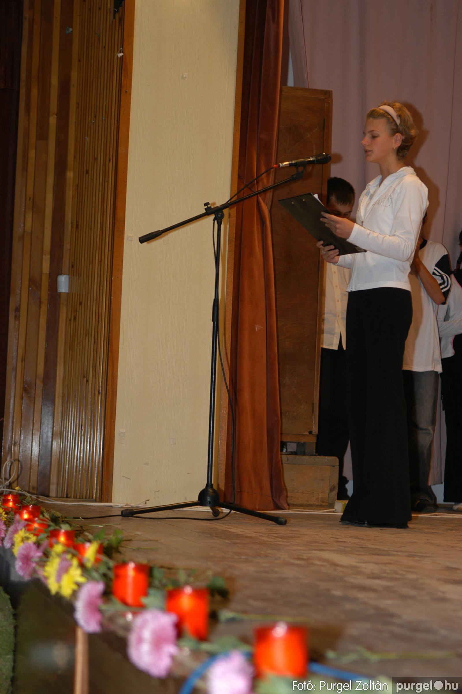 2005.10.22. 001 Október 23-i ünnepség - Fotó:PURGEL ZOLTÁN© DSC_0031q.jpg