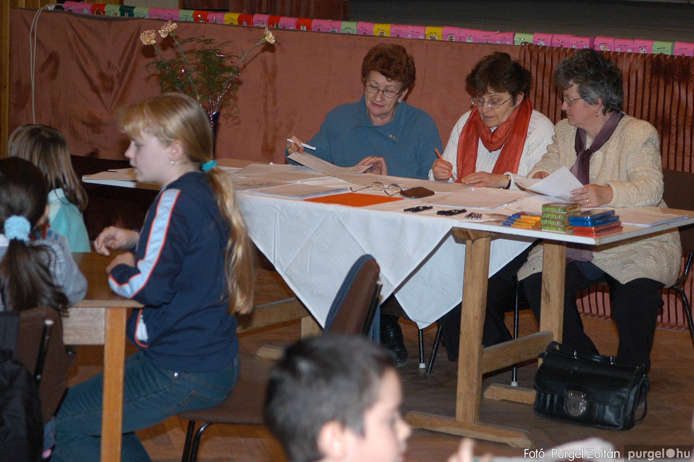 2006.01.16. 013 Forray Máté Általános Iskola mesevetélkedő - Fotó:PURGEL ZOLTÁN© DSC_0197q.jpg