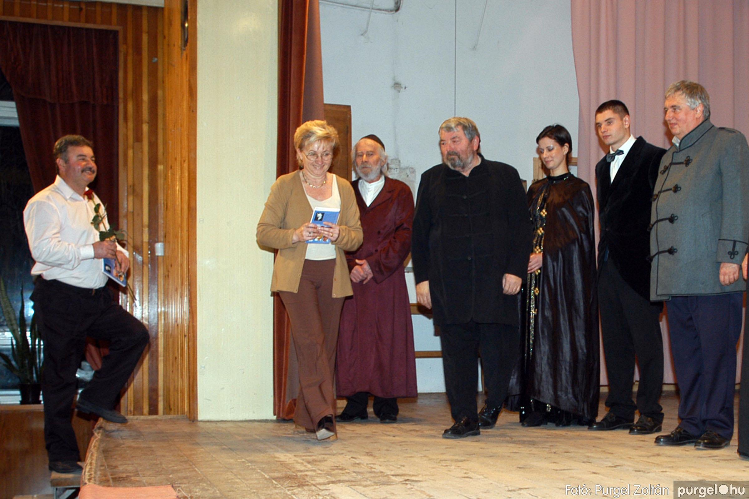 2006.01.28. 022 Színházi est az algyői Móra Ferenc Népszínházzal - Fotó:PURGEL ZOLTÁN© DSC_0251q.jpg