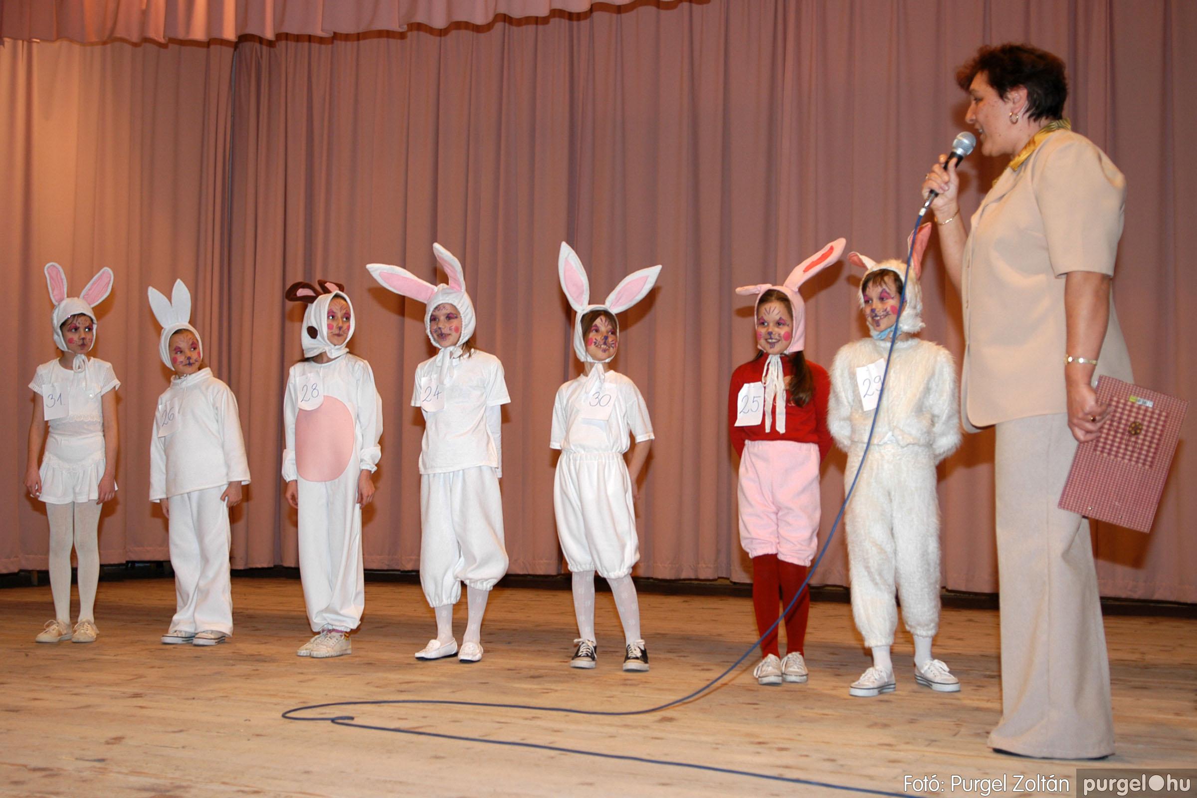 2006.02.18. 062 Forray Máté Általános Iskola farsang 2006. - alsó tagozatosok - Fotó:PURGEL ZOLTÁN© DSC_0082q.jpg