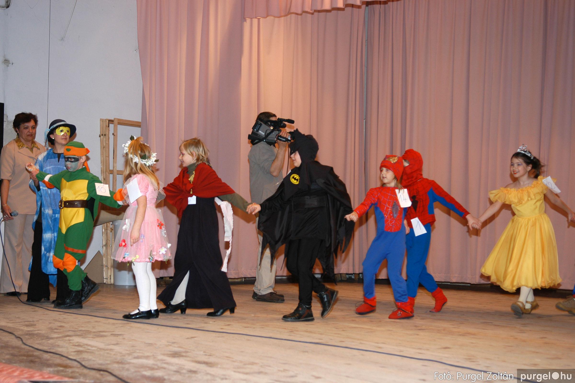 2006.02.18. 036 Forray Máté Általános Iskola farsang 2006. - alsó tagozatosok - Fotó:PURGEL ZOLTÁN© DSC_0052q.jpg