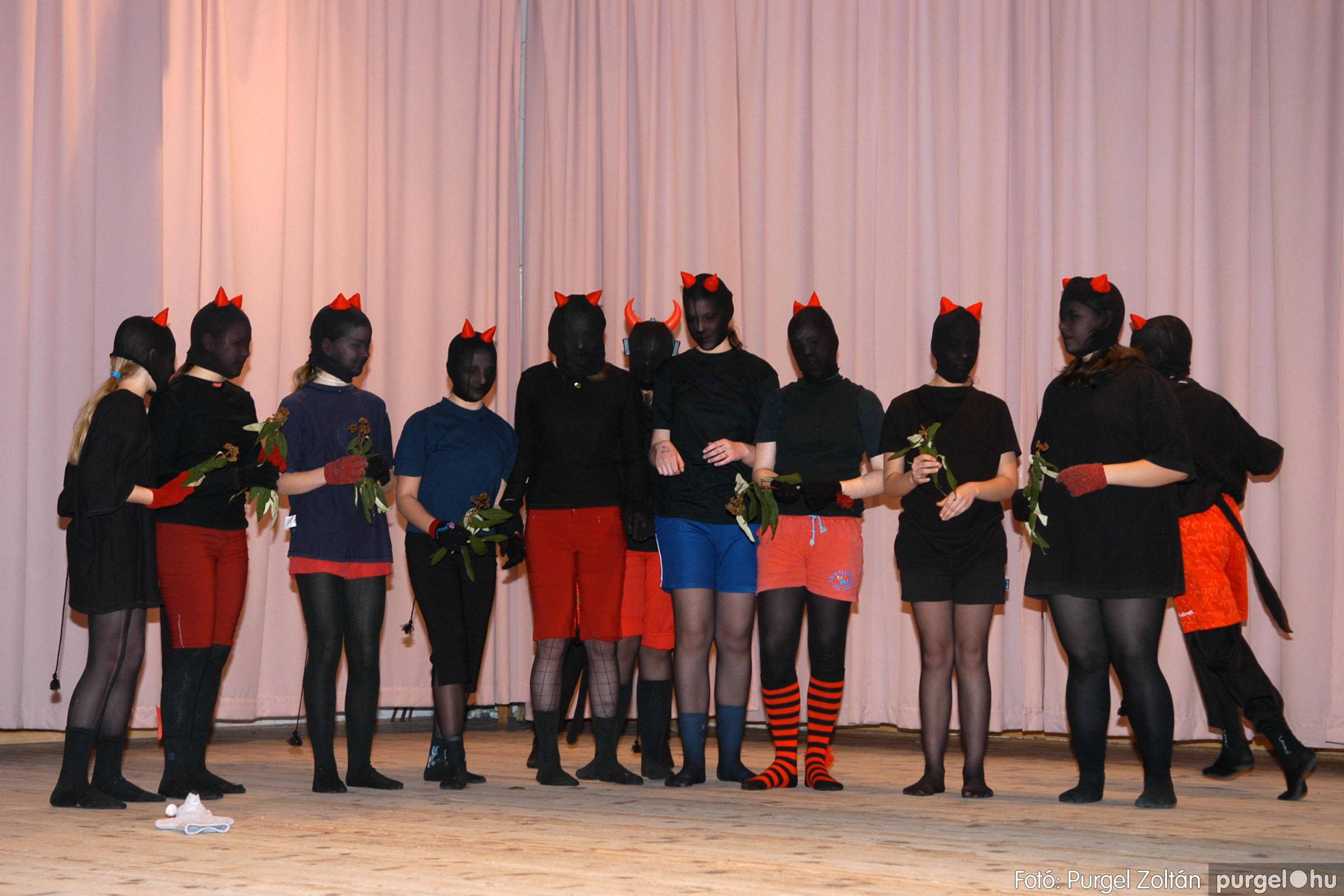 2006.02.17. 010 Forray Máté Általános Iskola farsang 2006. - felső tagozatosok - Fotó:PURGEL ZOLTÁN© DSC_0012q.jpg