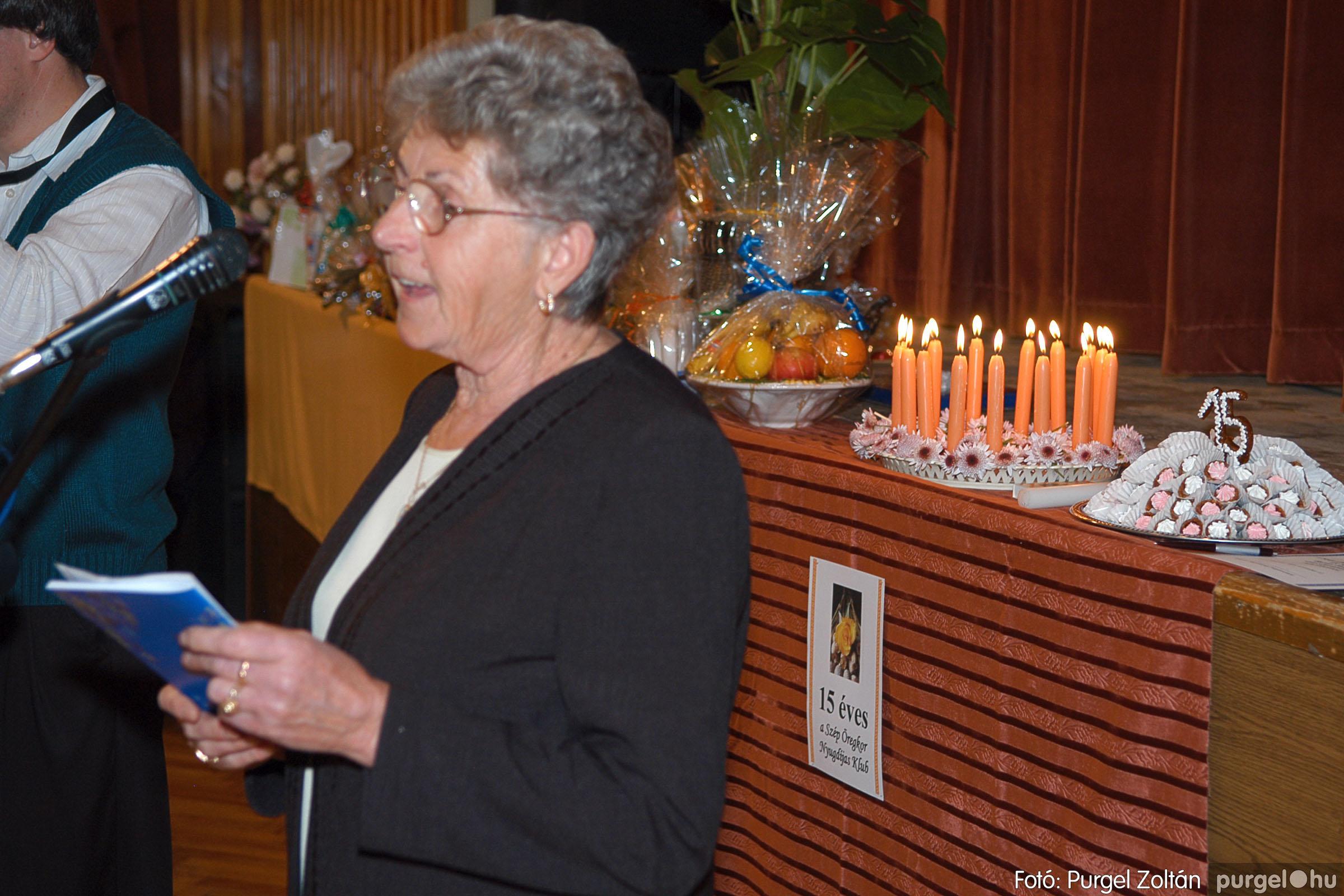 2005.11.12. 003 15 éves a Szép Öregkor Nyugdíjas Klub - Fotó:PURGEL ZOLTÁN© DSC_0356q.jpg