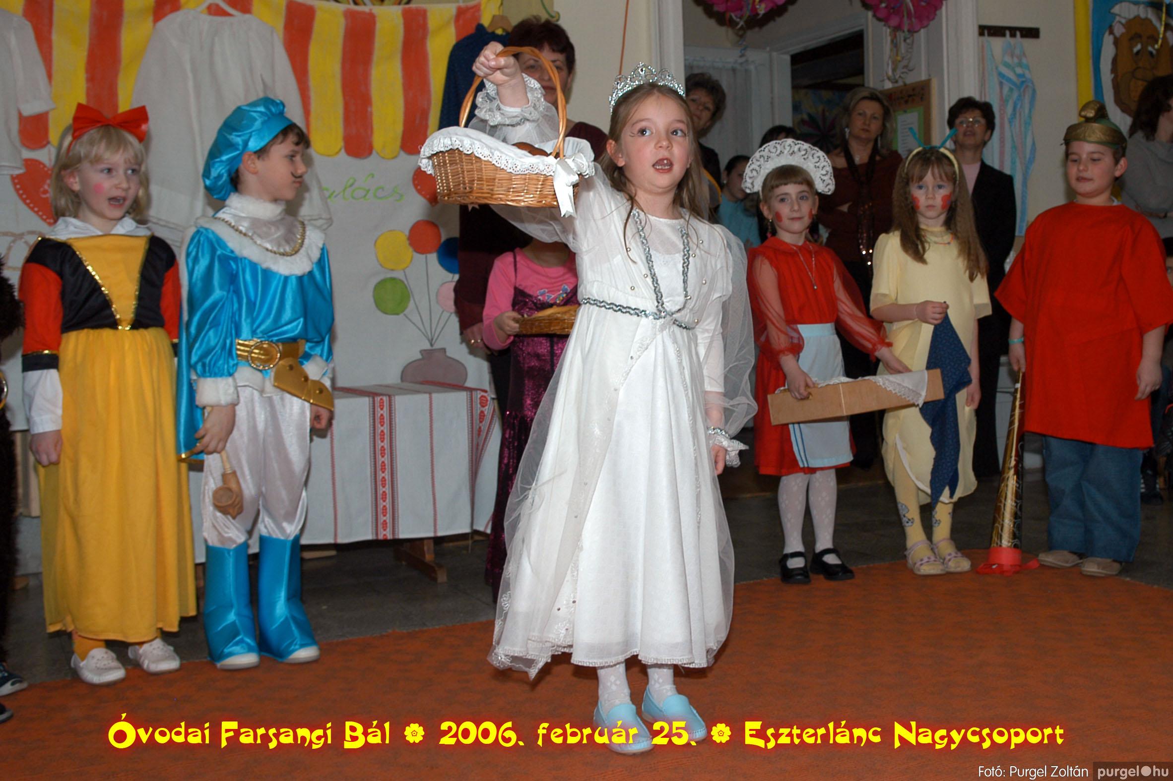 2006.02.25. 129 Kurca-parti Óvoda farsang 2006. - Eszterlánc csoport - Fotó:PURGEL ZOLTÁN©.jpg