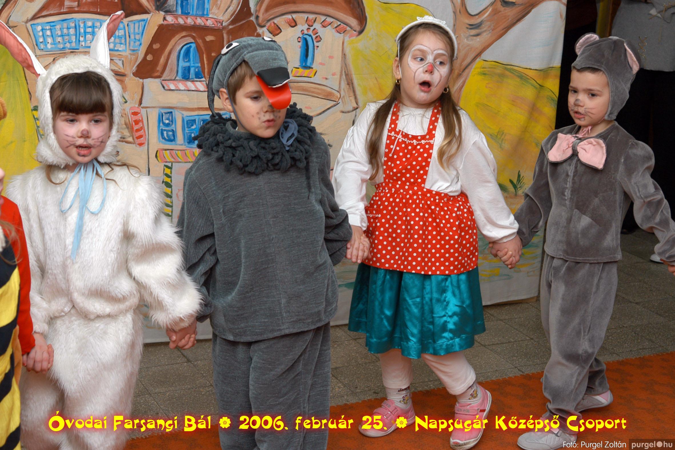 2006.02.25. 220 Kurca-parti Óvoda farsang 2006. - Napsugár csoport - Fotó:PURGEL ZOLTÁN©.jpg