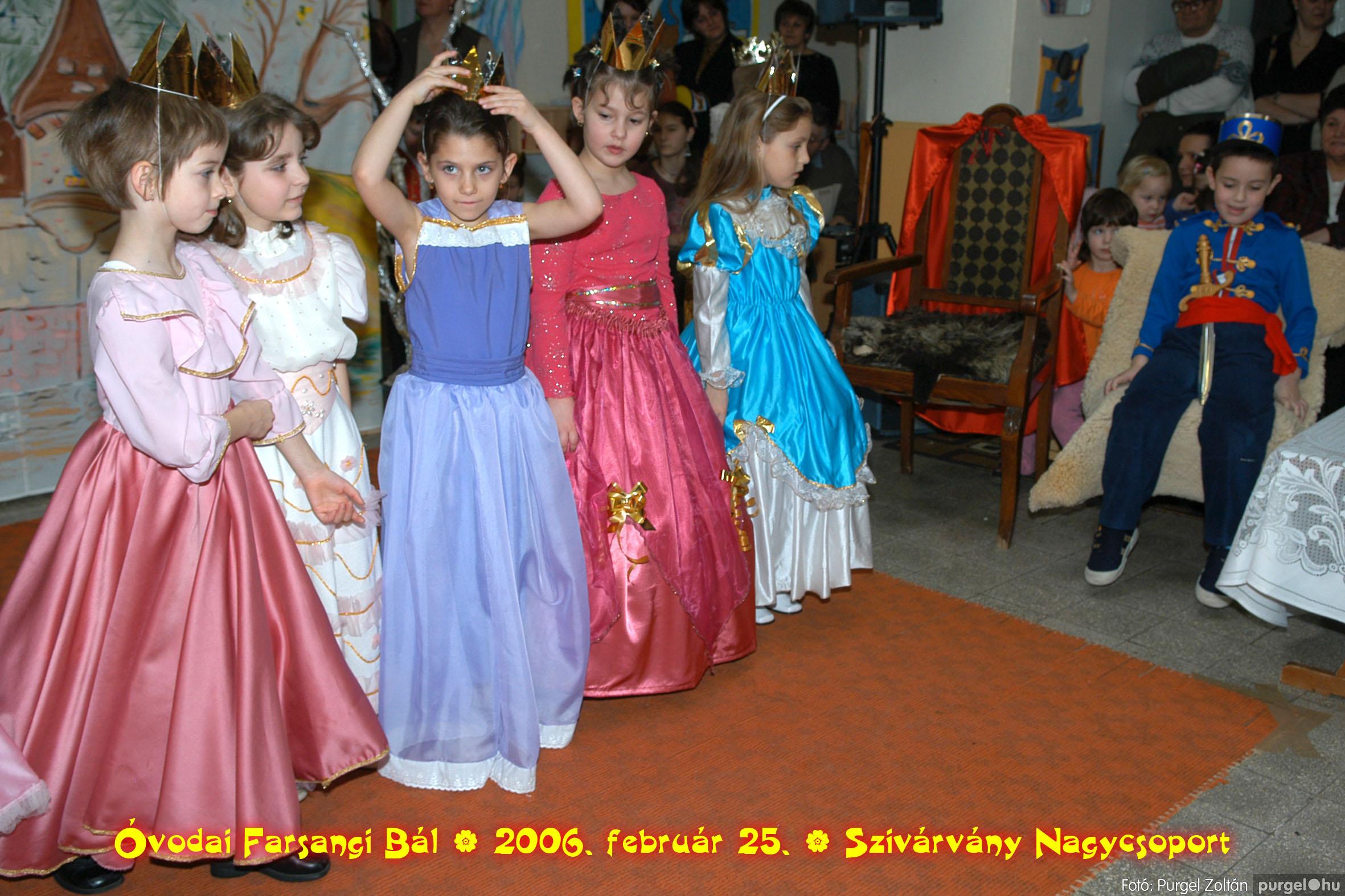2006.02.25. 161 Kurca-parti Óvoda farsang 2006. - Szivárvány csoport - Fotó:PURGEL ZOLTÁN©.jpg