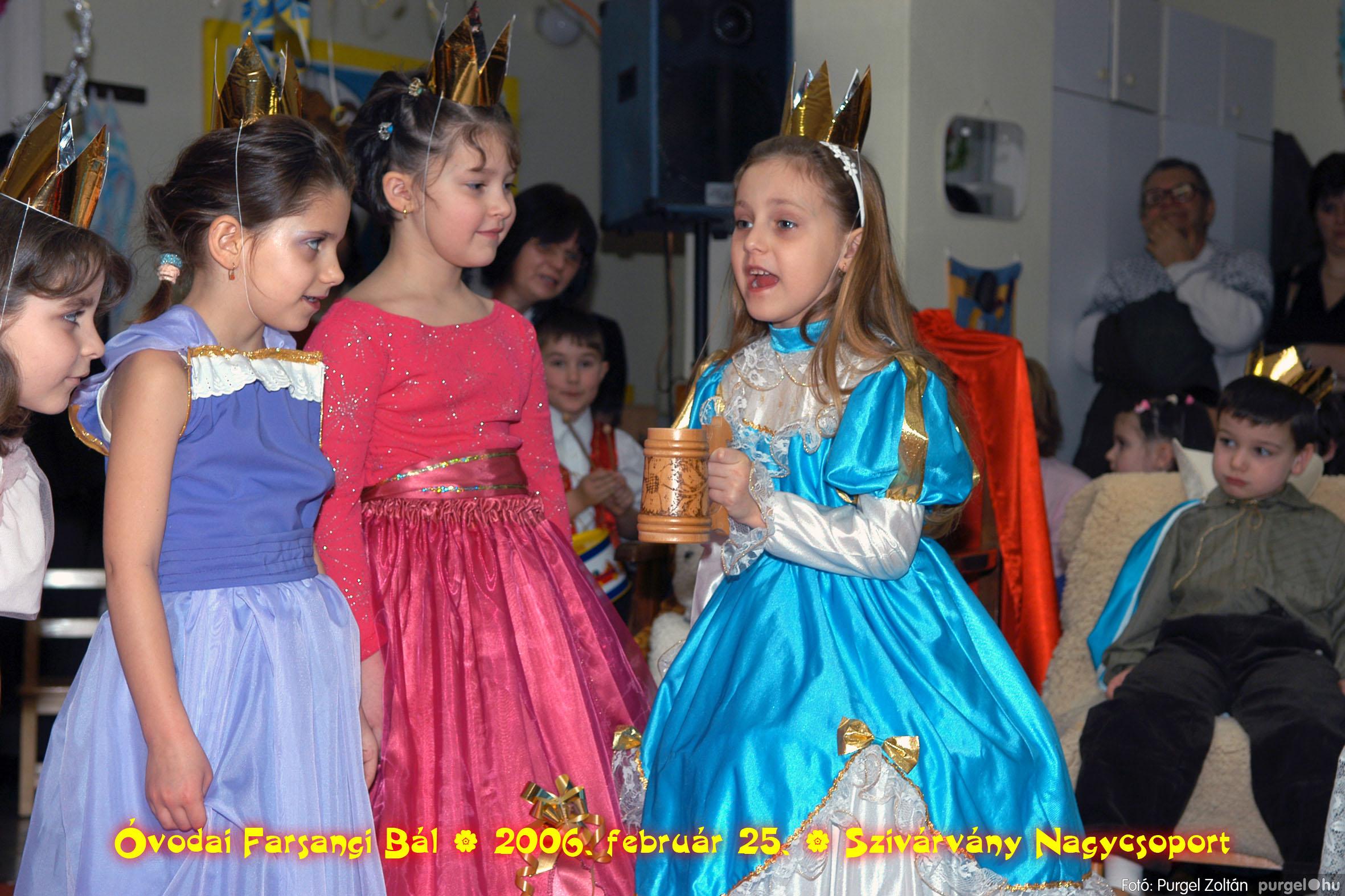 2006.02.25. 148 Kurca-parti Óvoda farsang 2006. - Szivárvány csoport - Fotó:PURGEL ZOLTÁN©.jpg