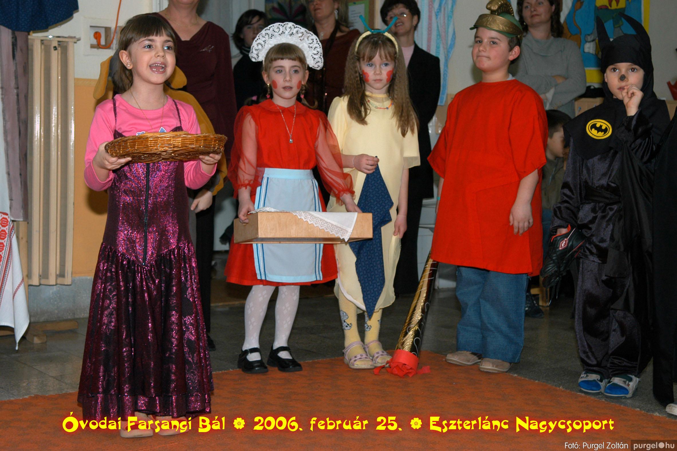 2006.02.25. 130 Kurca-parti Óvoda farsang 2006. - Eszterlánc csoport - Fotó:PURGEL ZOLTÁN©.jpg