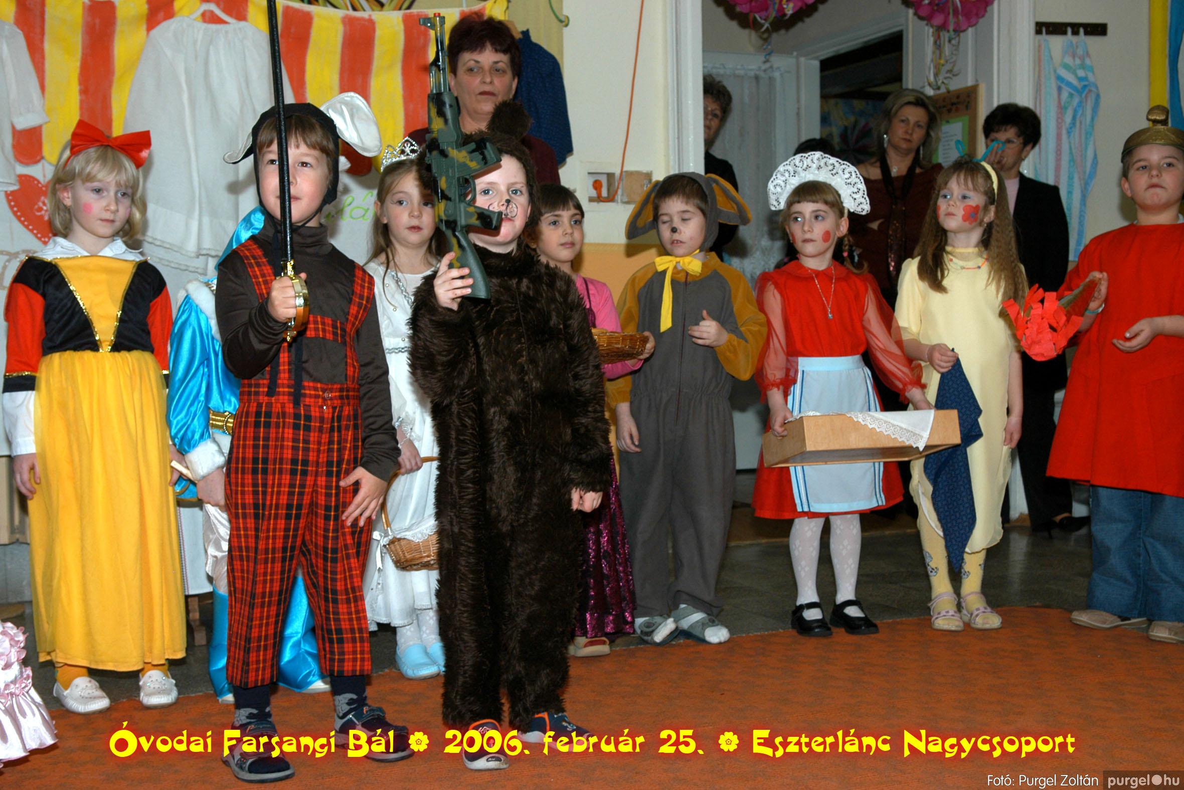 2006.02.25. 126 Kurca-parti Óvoda farsang 2006. - Eszterlánc csoport - Fotó:PURGEL ZOLTÁN©.jpg